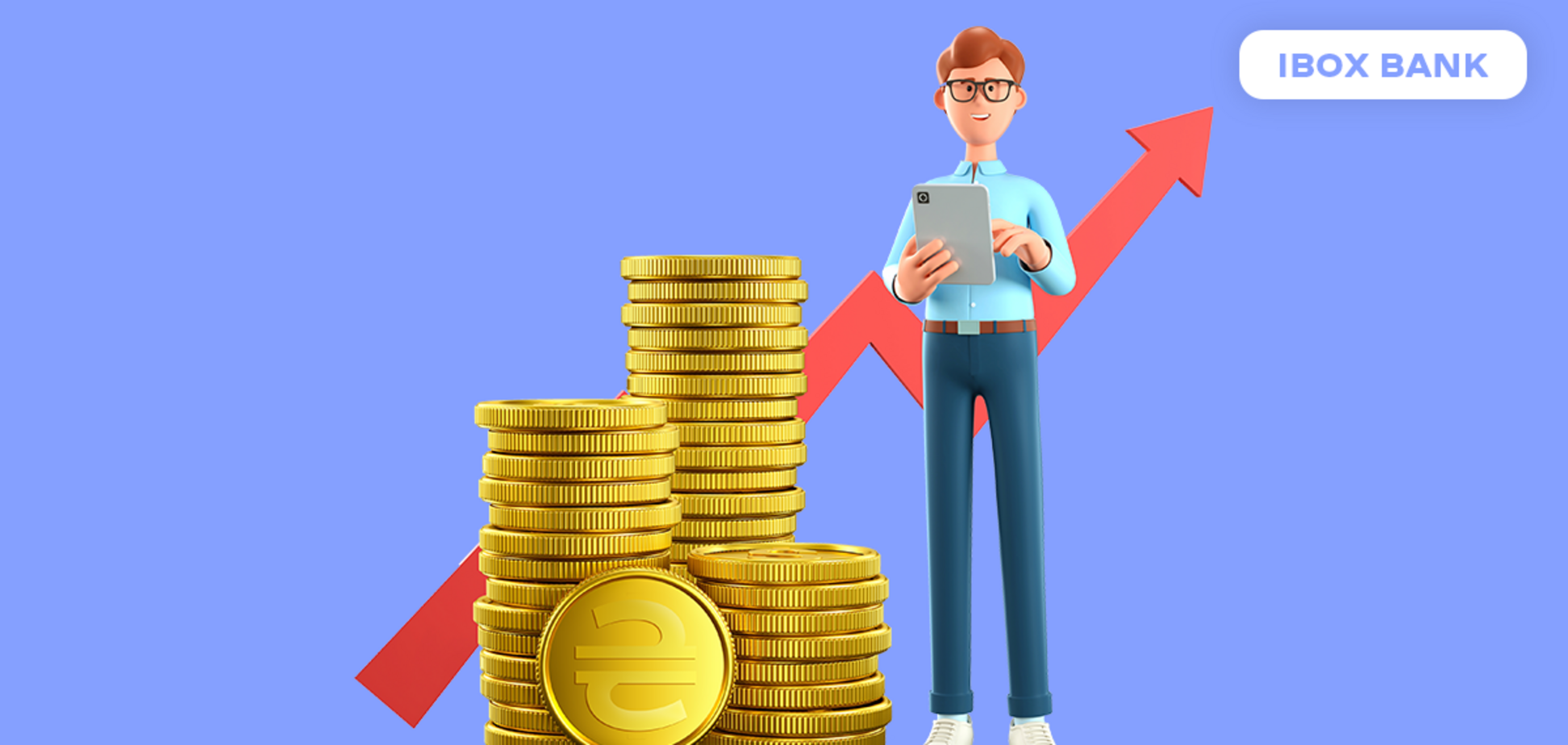 IBOX BANK увеличил свой уставный капитал до 281 млн грн