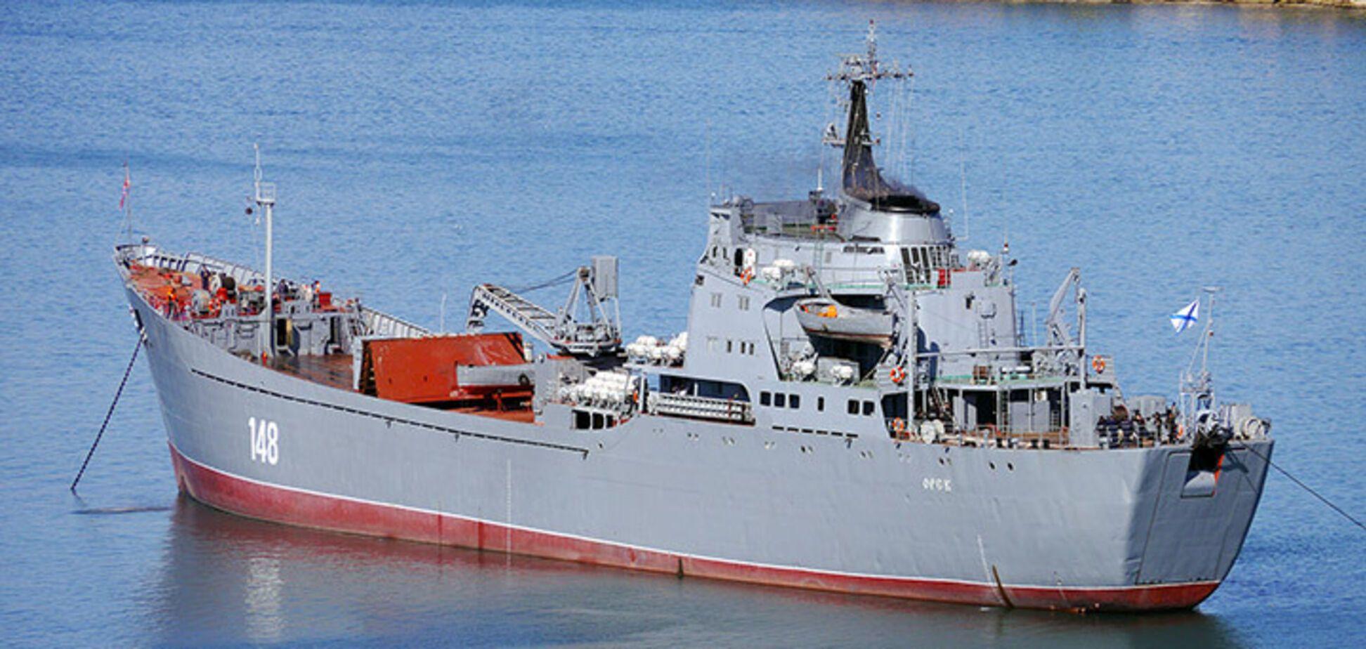 Десантний корабель 'Орськ'
