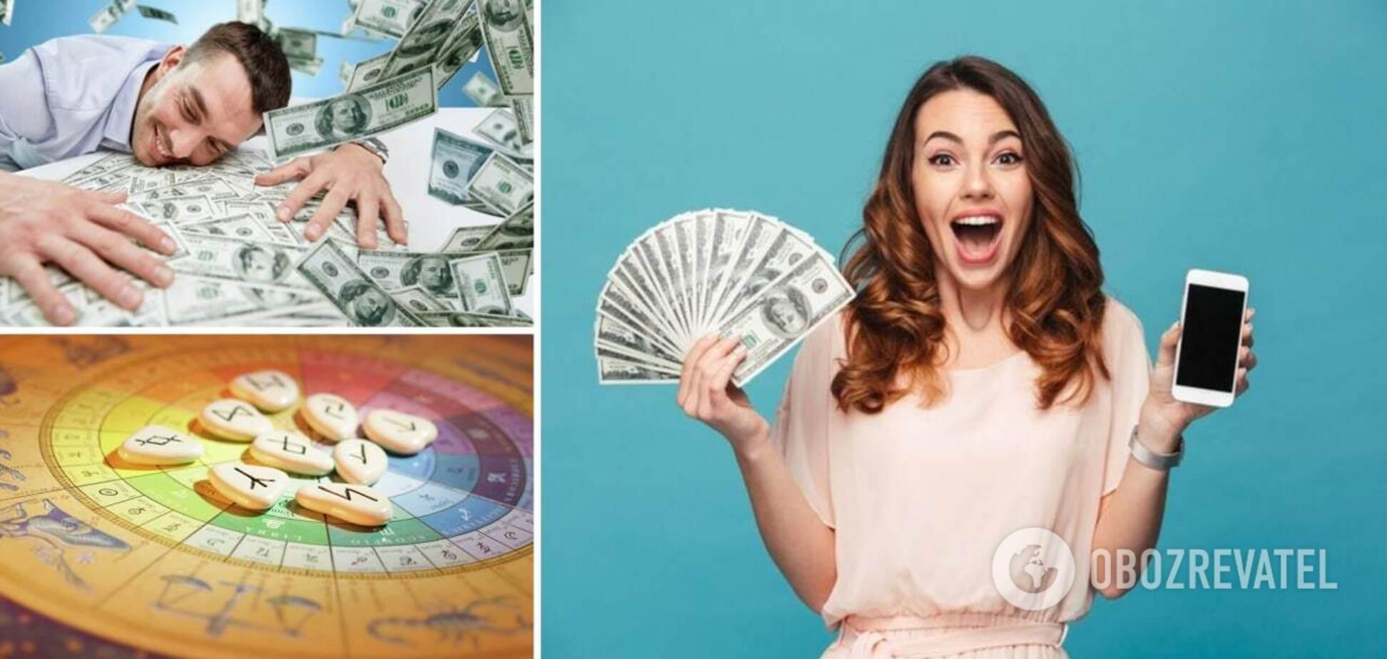 Три знаки зодіаку стануть справжніми щасливчиками в липні і можуть розбагатіти