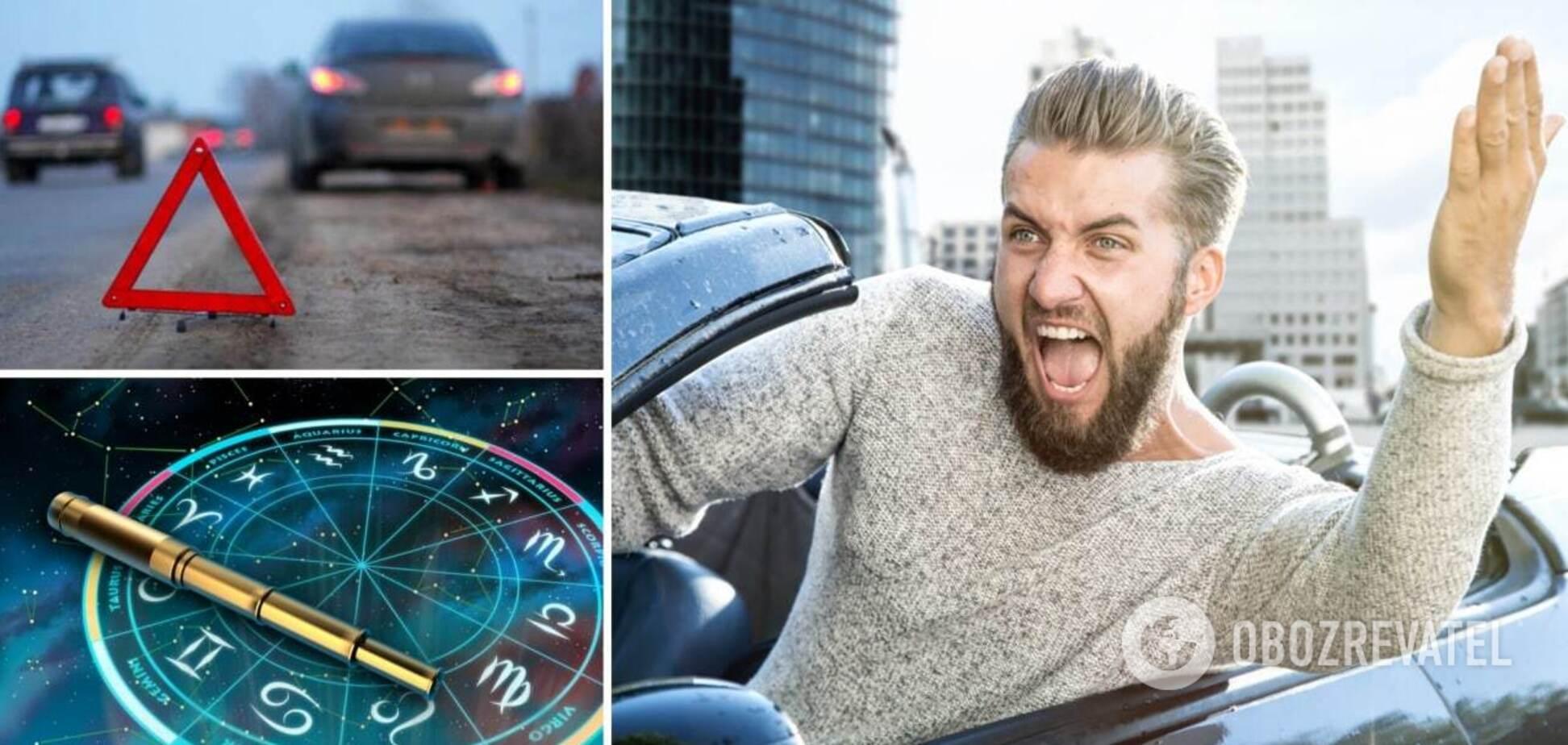 Овни не терплять заторів, а Тельці здатні на помсту: названо найгірших водіїв за знаком зодіаку