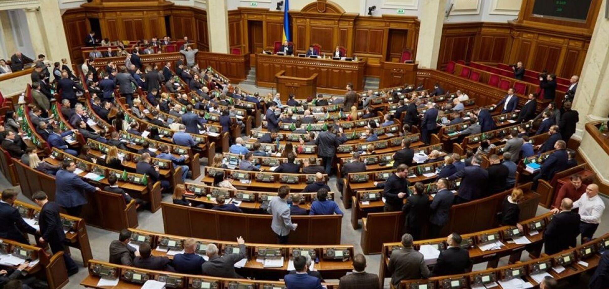 В Раде отменили свободную экономическую зону 'Крым'