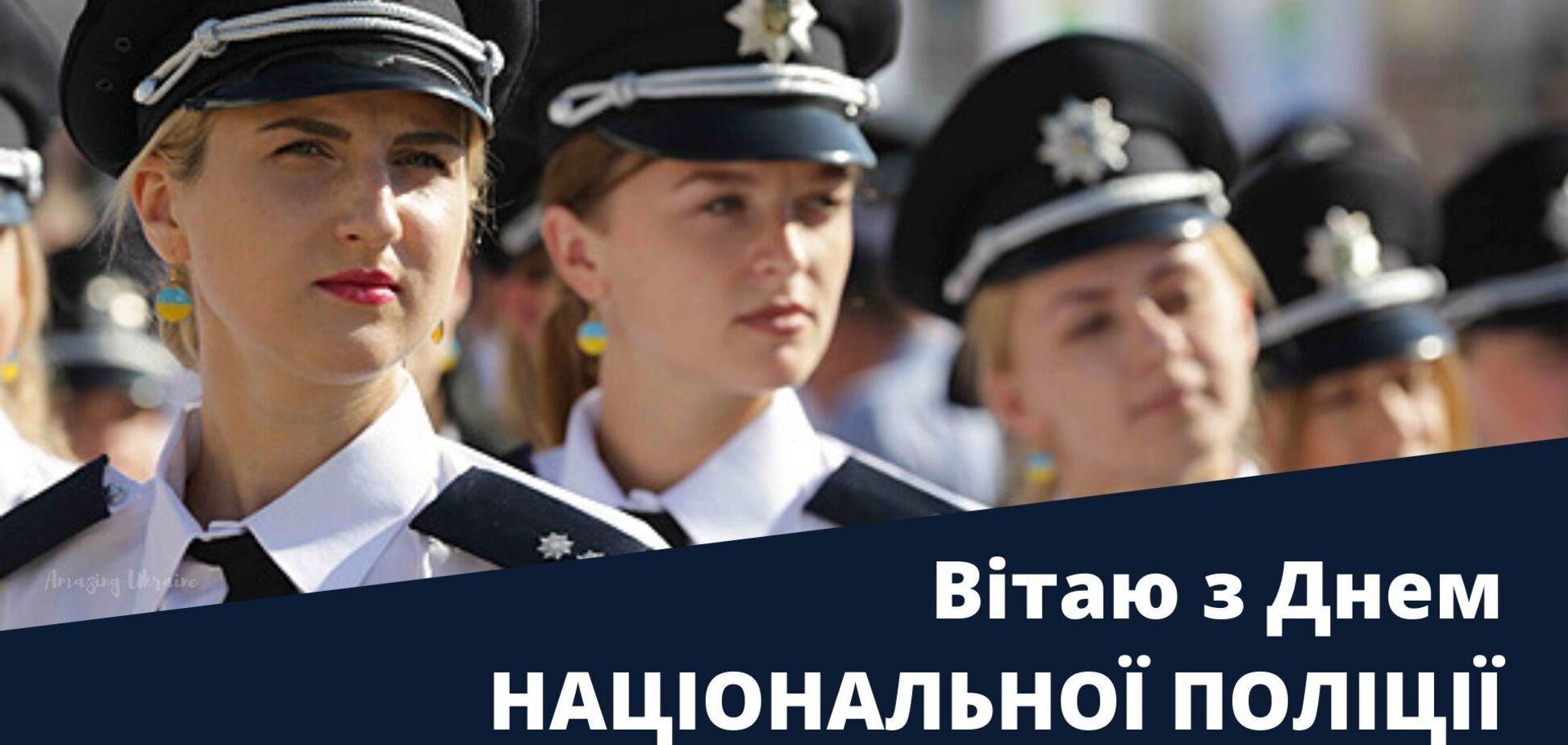 День Национальной полиции празднуют 4 июля