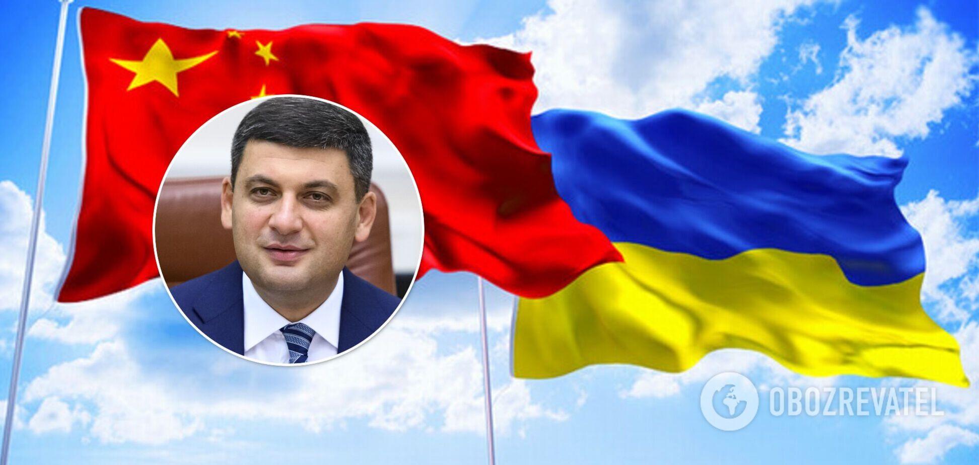 Стратегического сотрудничества Украины с Китаем быть не может, у нас не совпадают интересы, – Гройсман