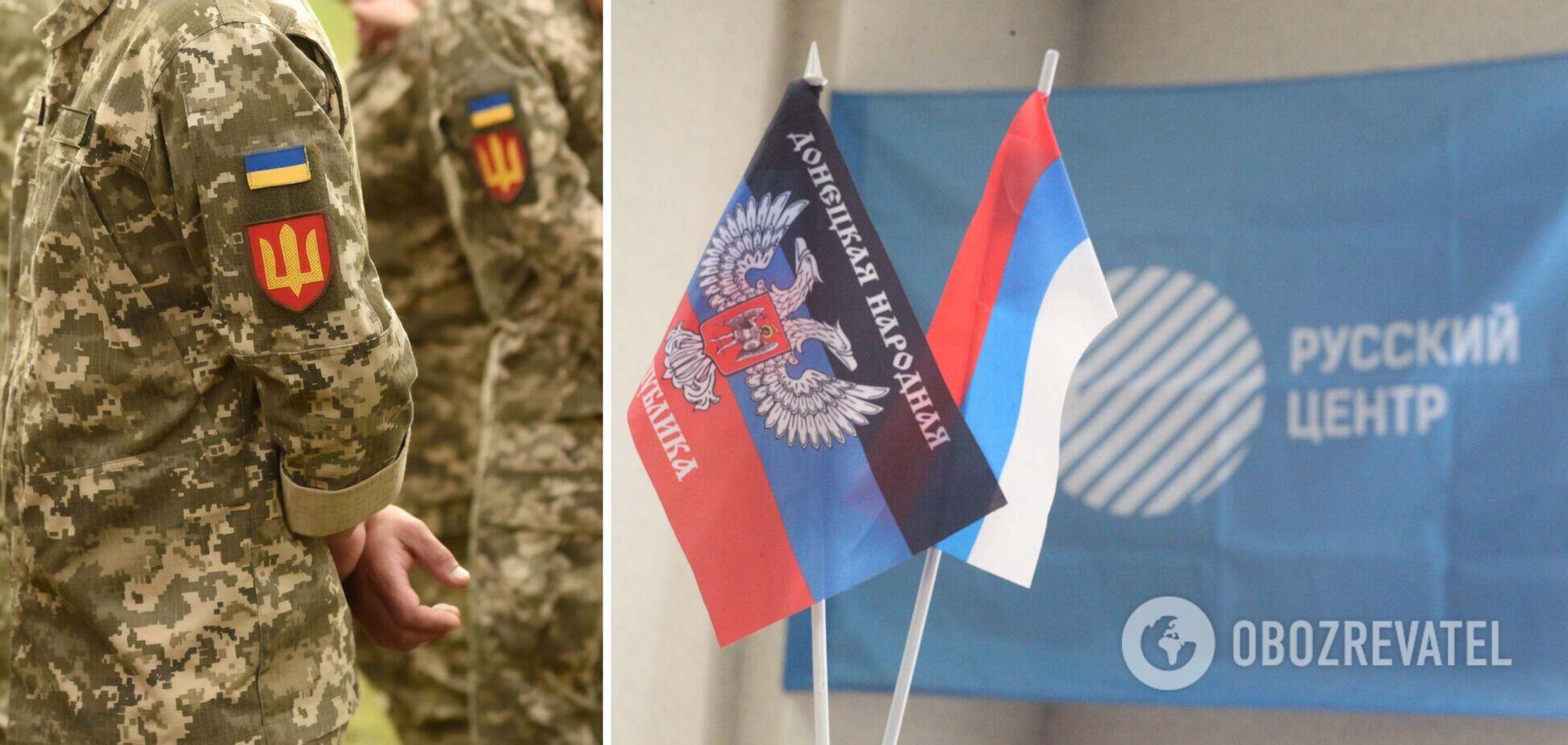 РФ на Донбассе занимается уничтожением идентичности украинцев – разведка