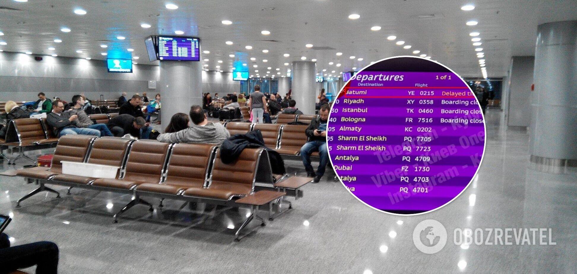У міжнародному аеропорту Бориспіль застряг рейс до Батумі