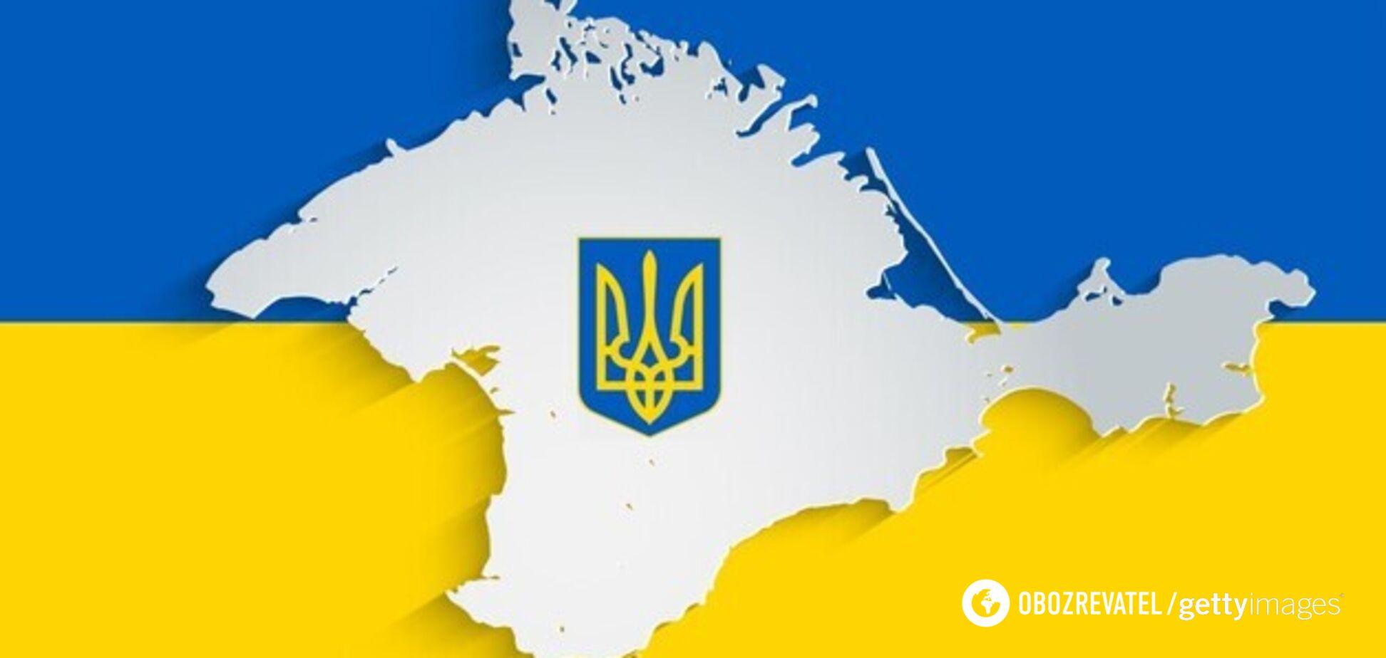 Новини Кримнашу. Кожен кримський куточок кричить: 'пішов геть, Крим не твій!'