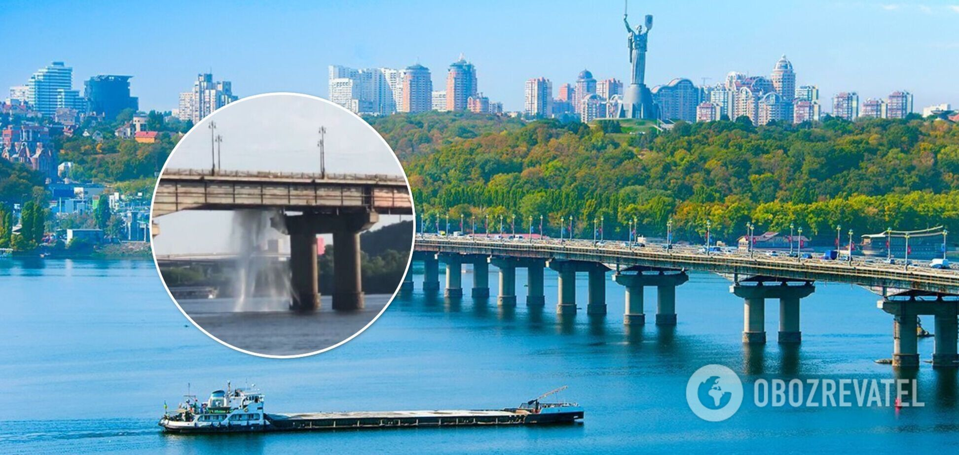 На мосту Патона прорвало трубу