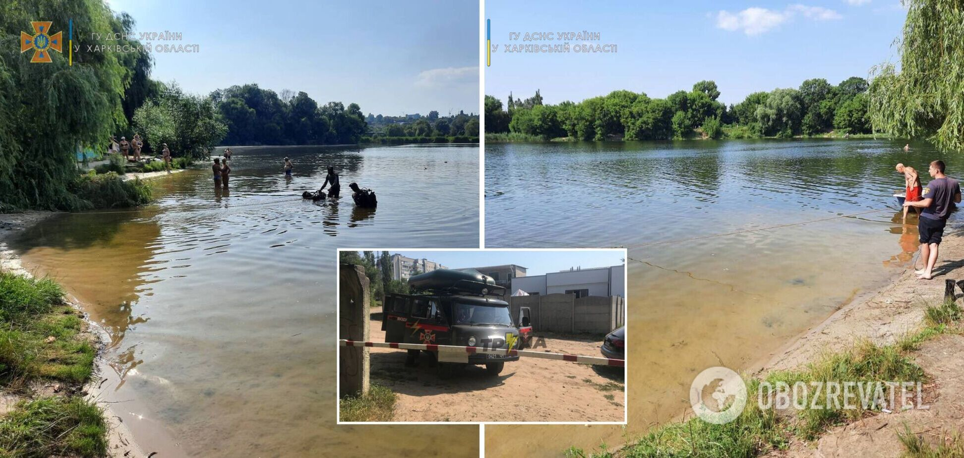 У Харкові потонув 16-річний хлопець: разом із другом він заплив на середину озера. Фото