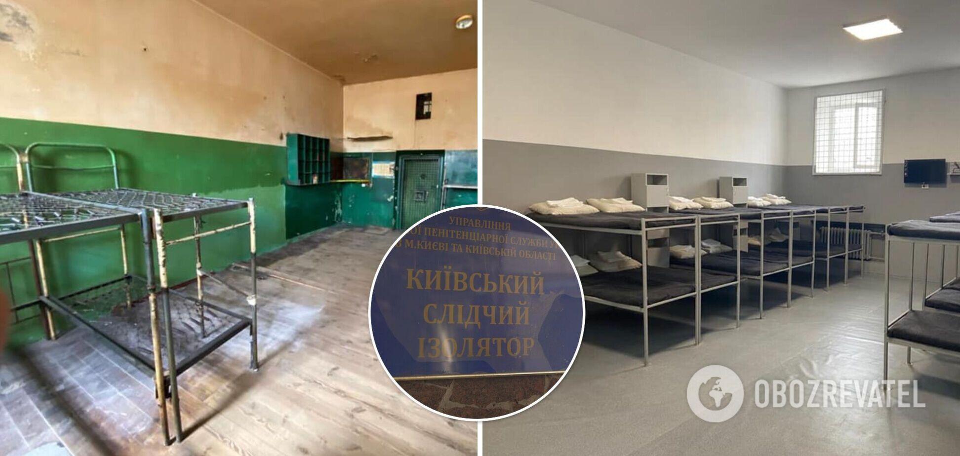 Малюська показал ремонт камеры в СИЗО Киева за 67 тысяч грн. Фото