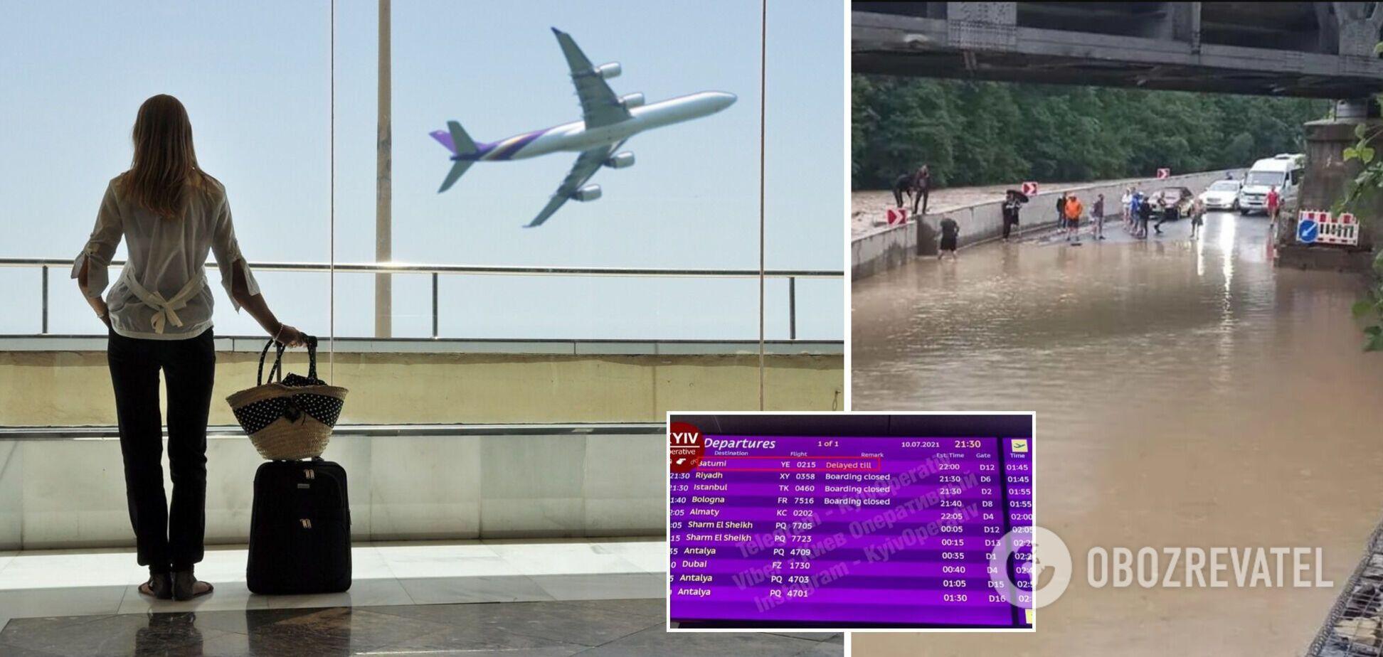 Новости Украины: в 'Борисполе' застрял рейс в Батуми, а Закарпатье ушло под воду после ливня
