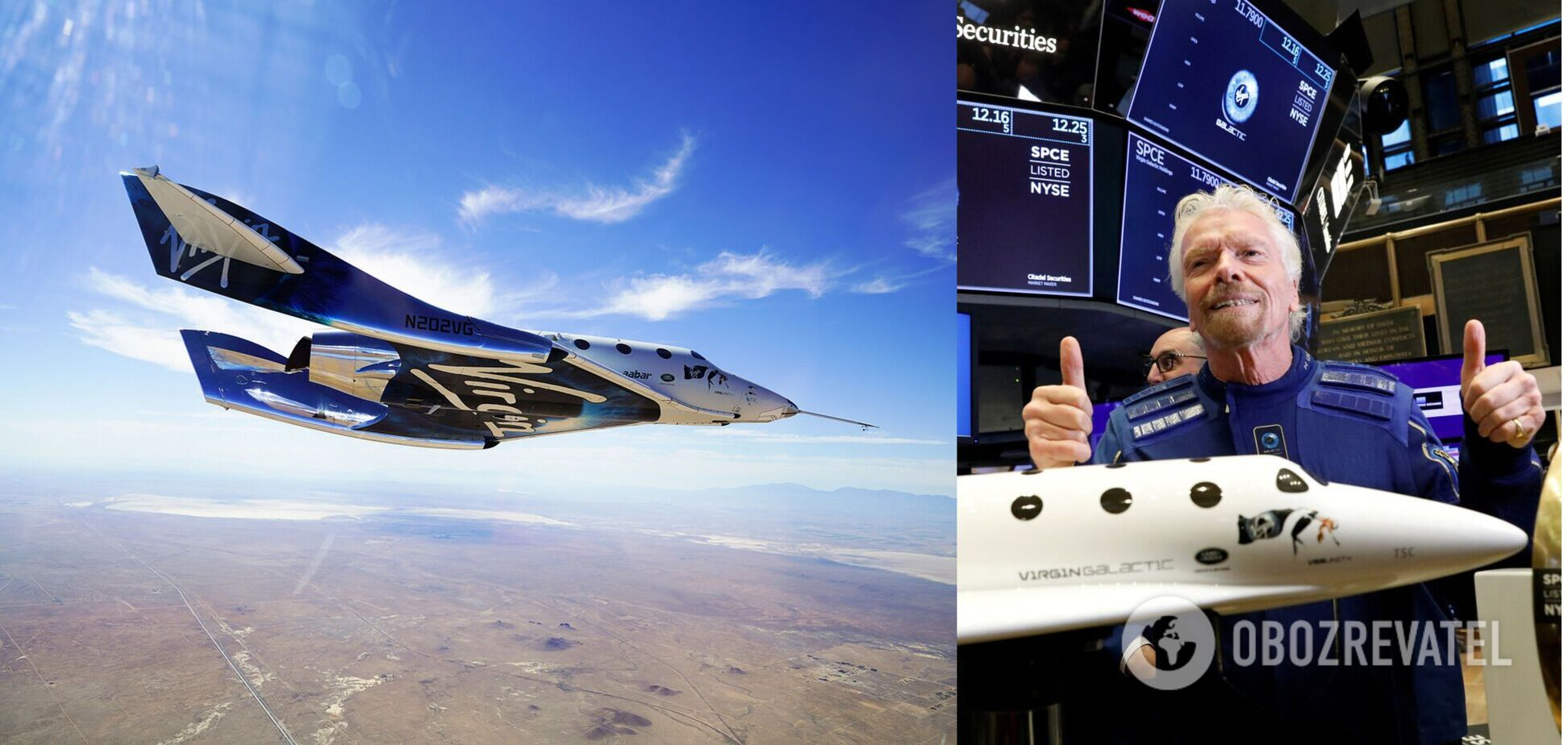 Ричард Брэнсон отправится в космос на корабле Virgin Galactic: онлайн-трансляция
