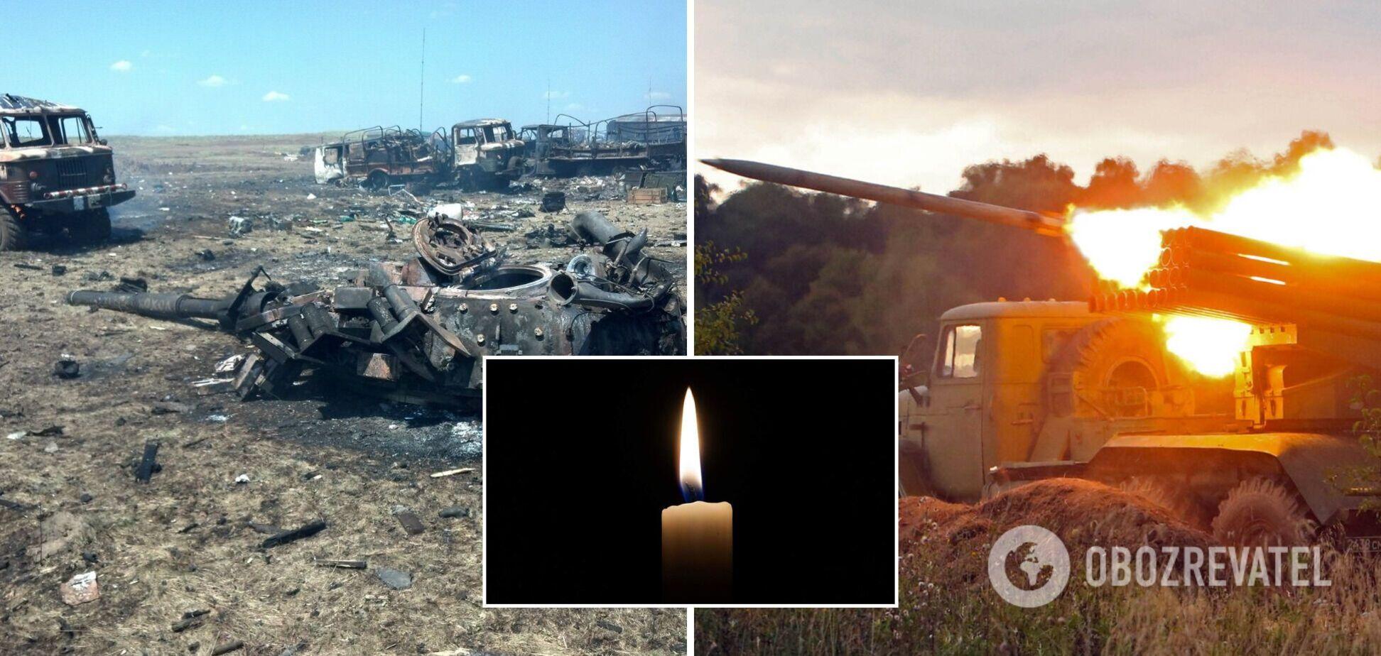 Сім років тому артилерія РФ завдала удару по позиціях ЗСУ під Зеленопіллям: загинули 37 воїнів