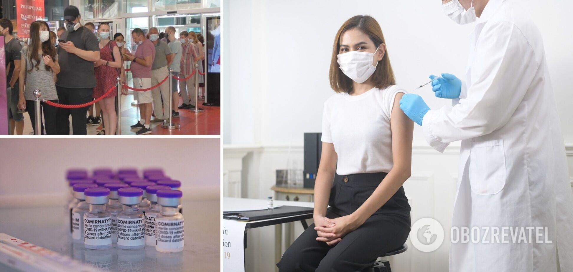 Вакцинация Pfizer в Чернигове