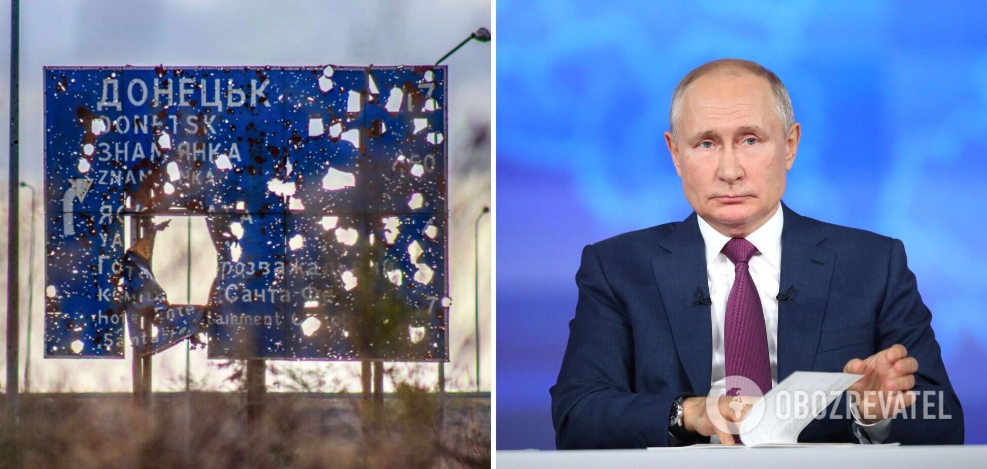 Путин обвинил Украину в том, что она 'не хочет возвращать' оккупированный Россией Донбасс