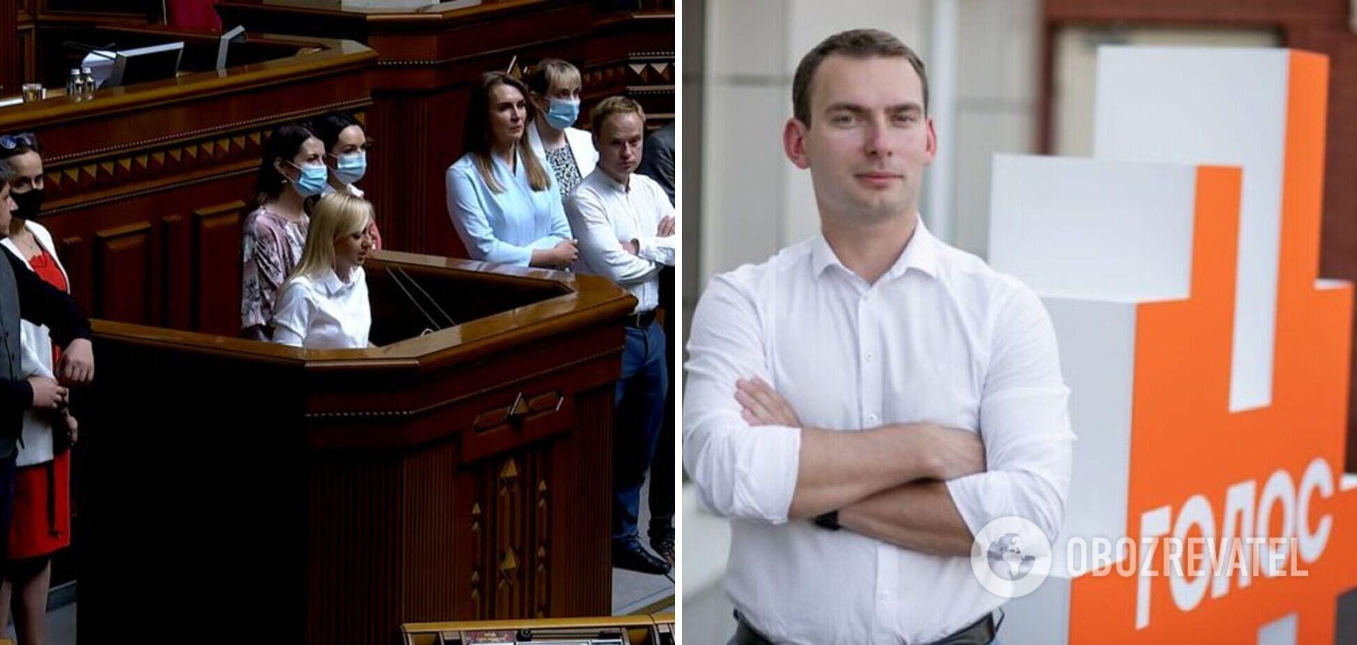 В партии 'Голос' опровергли информацию об увольнении Железняка