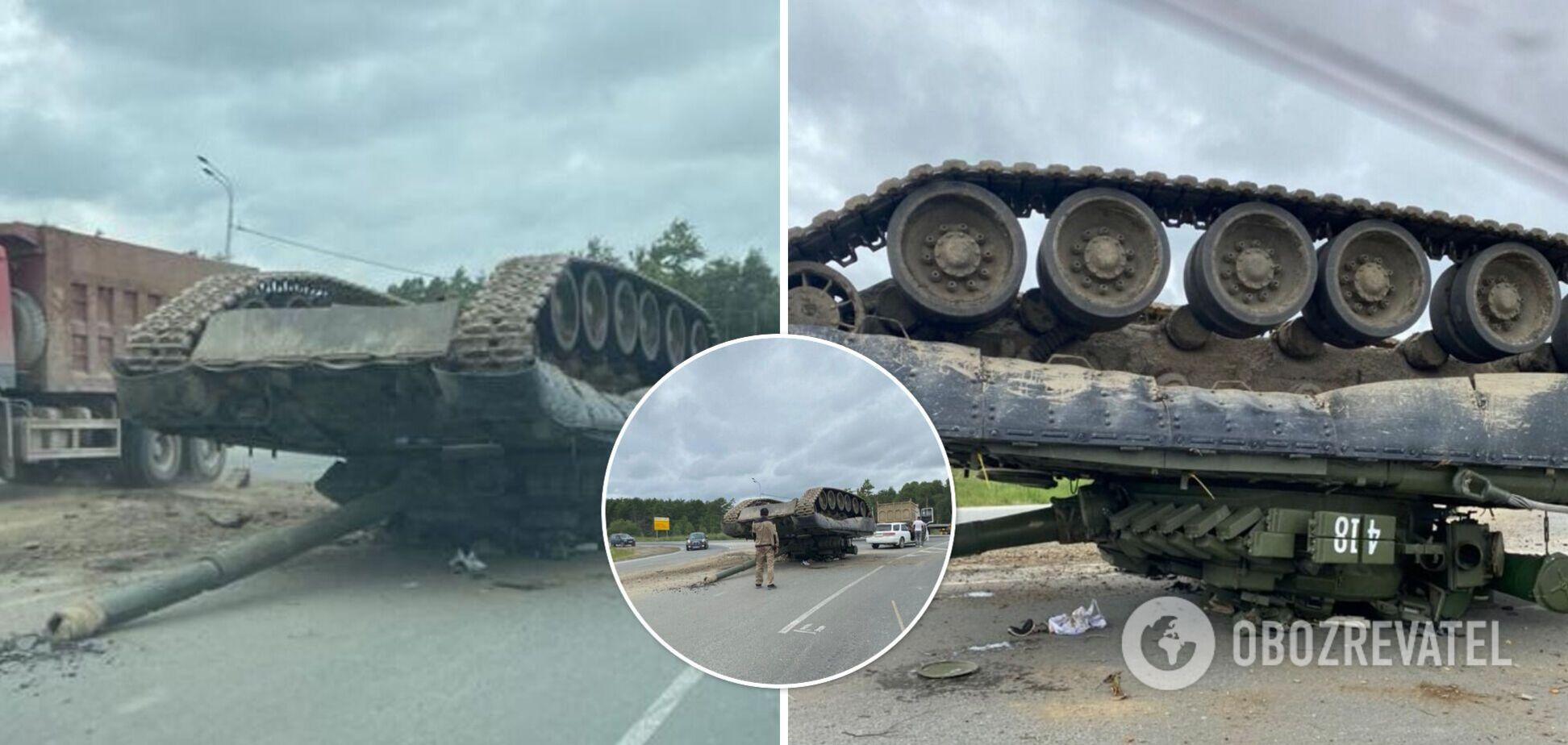 В Росси на трассе потеряли танк