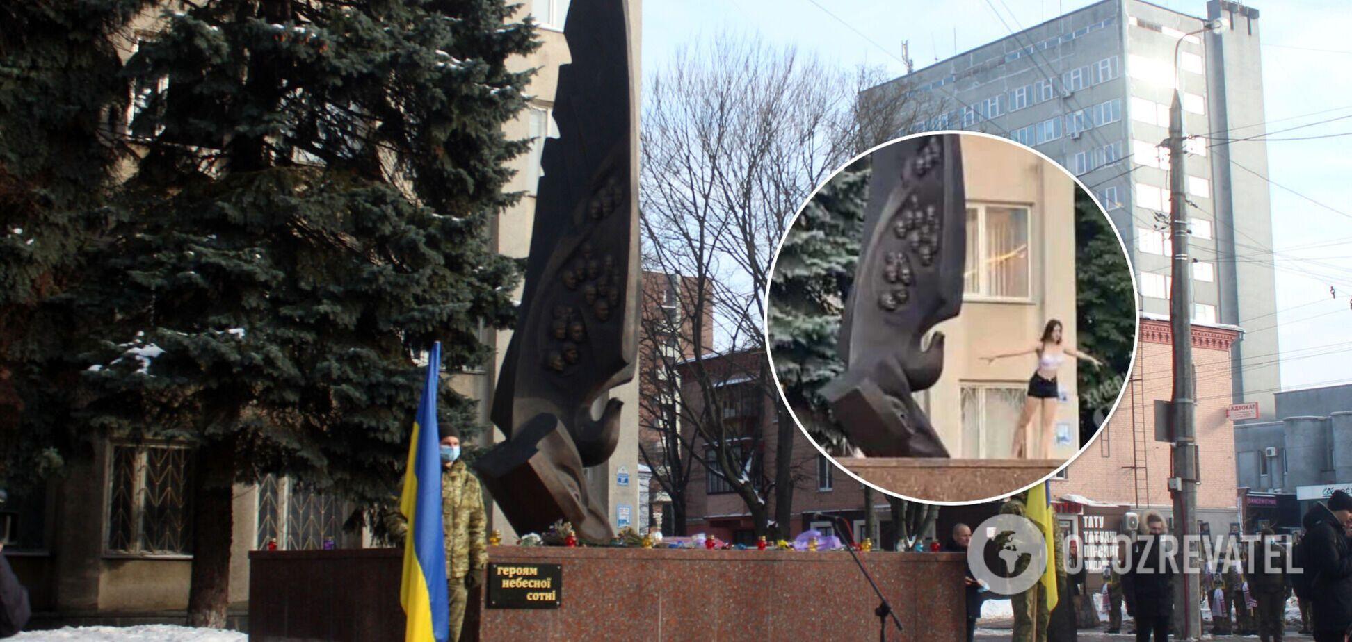 У Хмельницькому дівчина влаштувала танці біля пам'ятника Героям Небесної Сотні. Відео