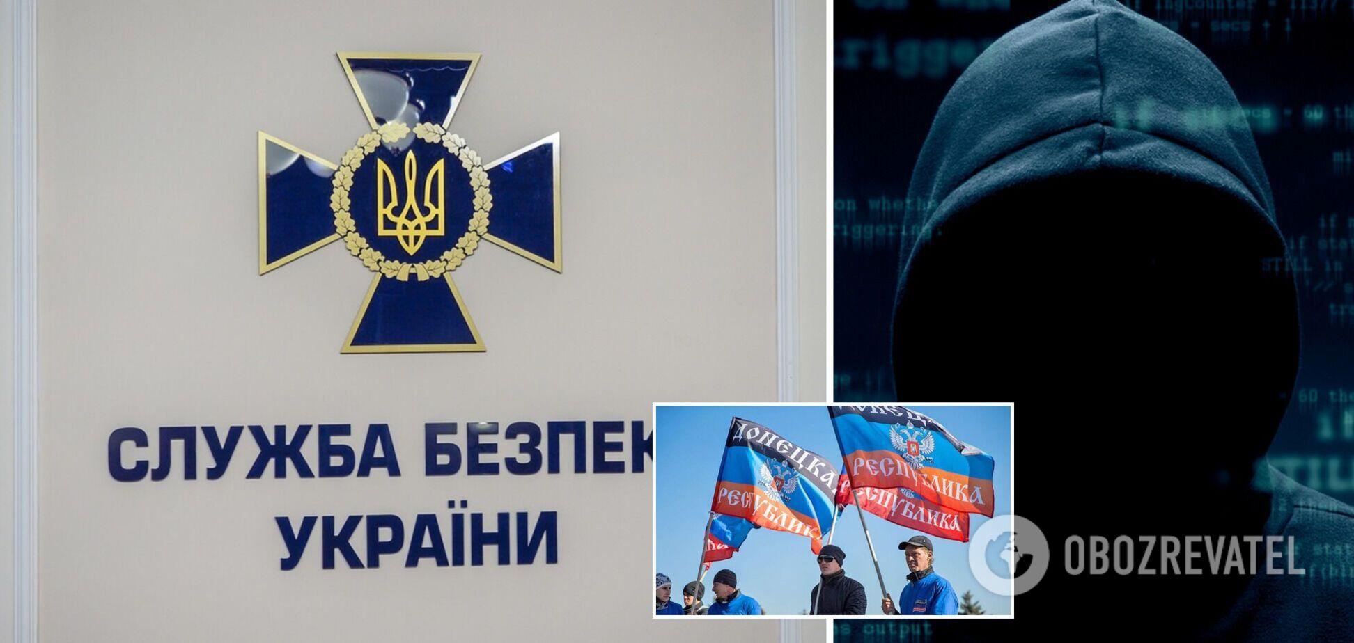 СБУ разоблачила сеть российских агентов, подстрекающих в сети к агрессивной войне