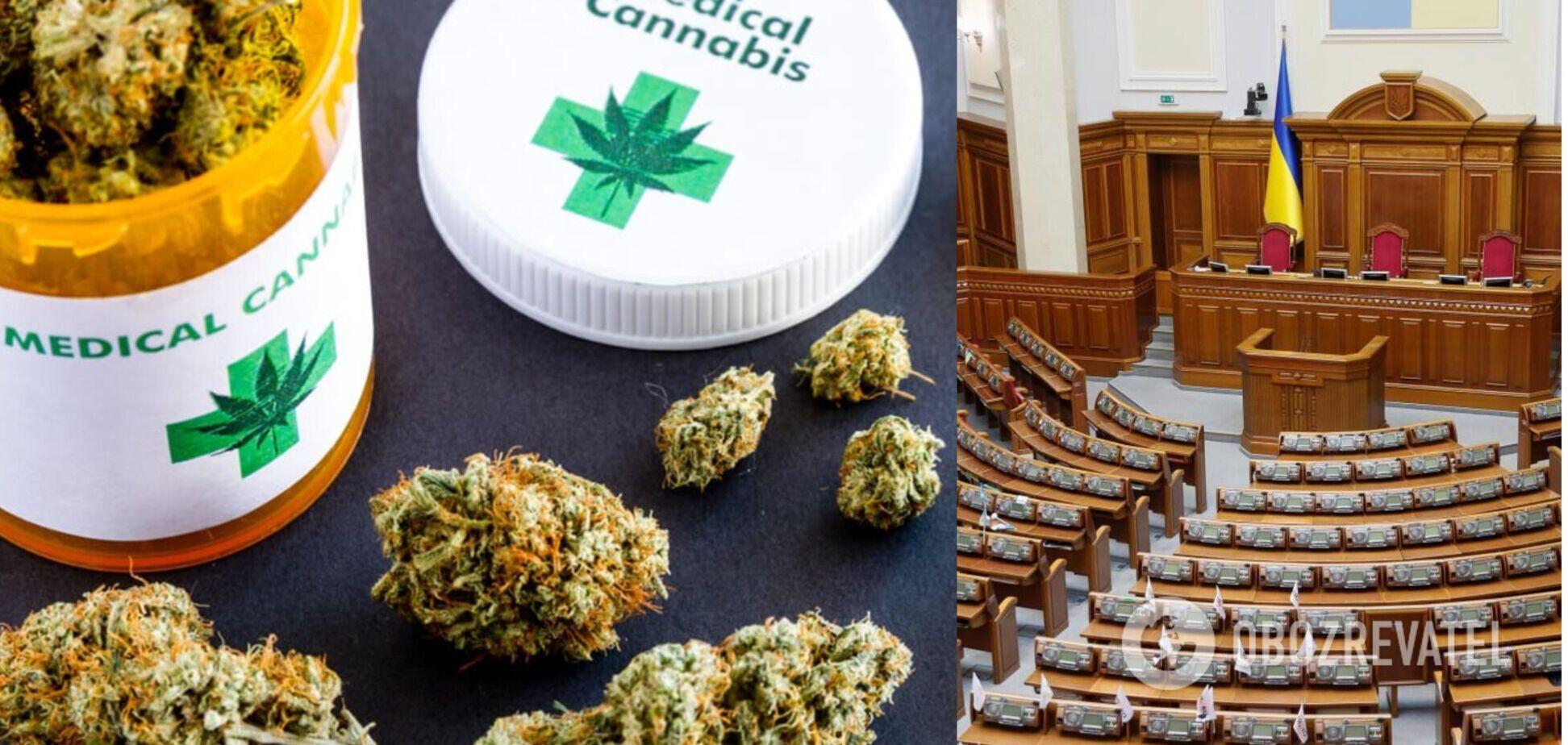 Вопрос о медицинской марихуане рассмотрит Верховная Рада