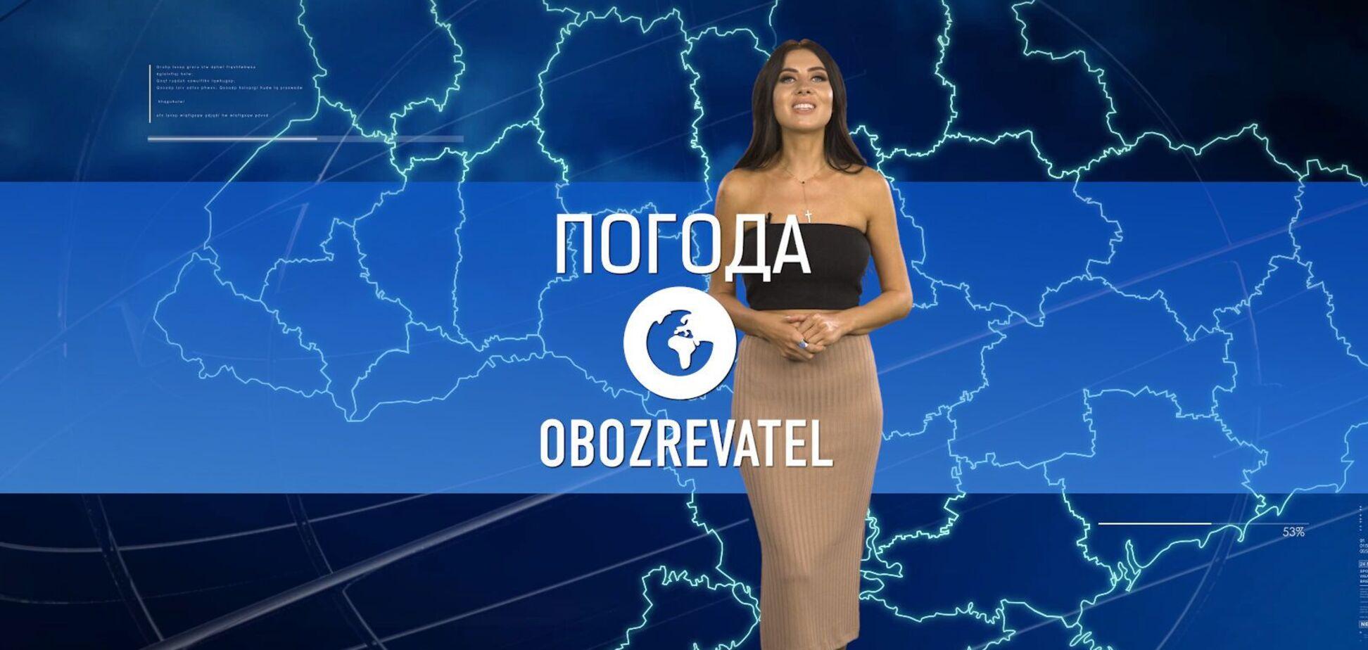 Прогноз погоды в Украине на среду, 14 июля, с Алисой Мярковской