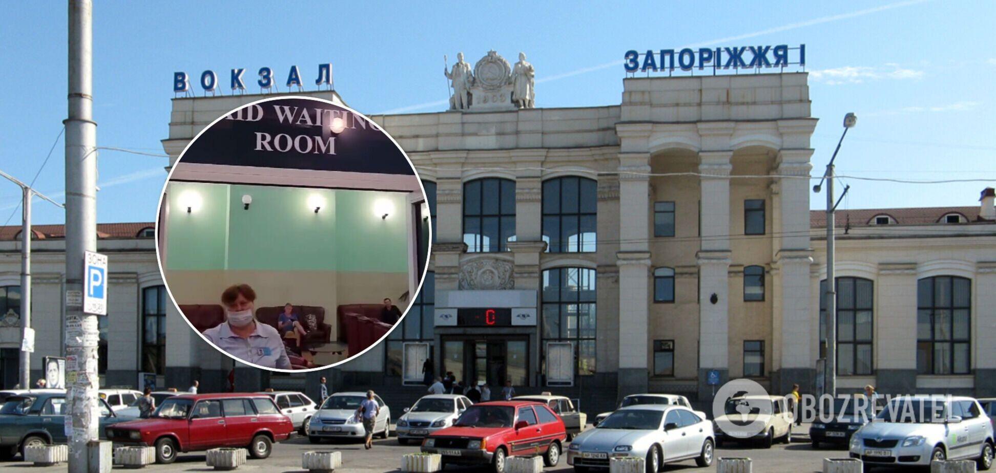 Пасажирка 'Укрзалізниці' поскаржилася, що її дітям не дали спати в залі очікування. Відео