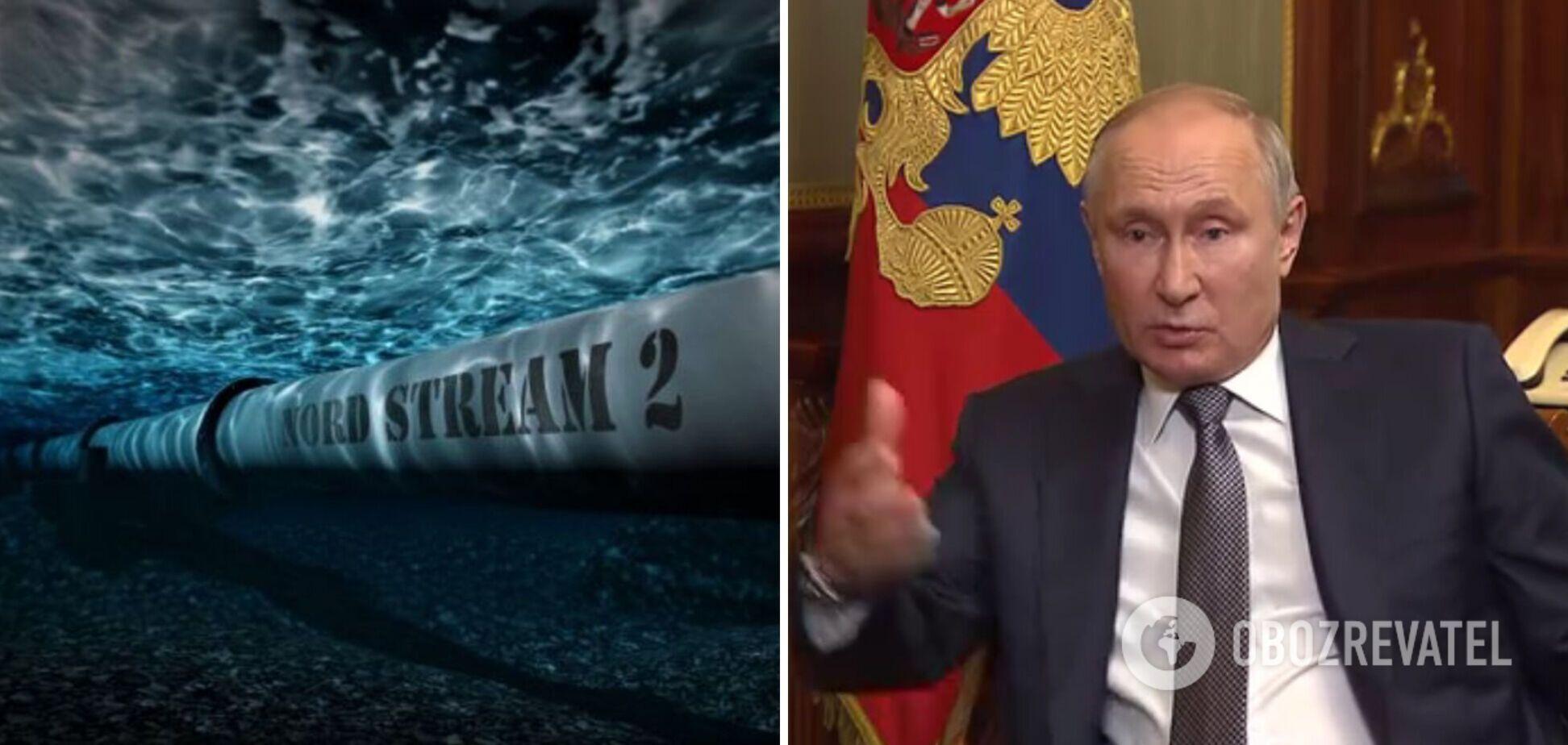 Путін сказав, що буде з транзитом російського газу через Україну після запуску 'Північного потоку-2'