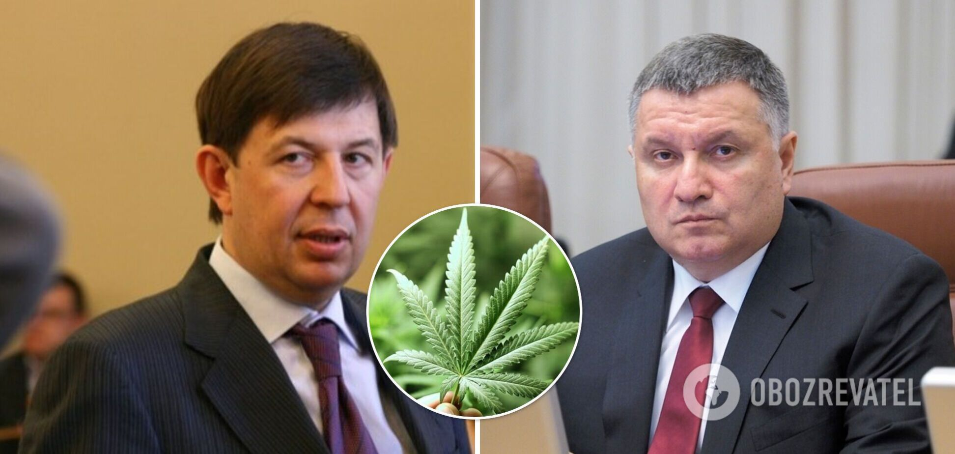 Новости Украины: марихуану не легализовали, имущество Козака арестовали, а Аваков подал в отставку