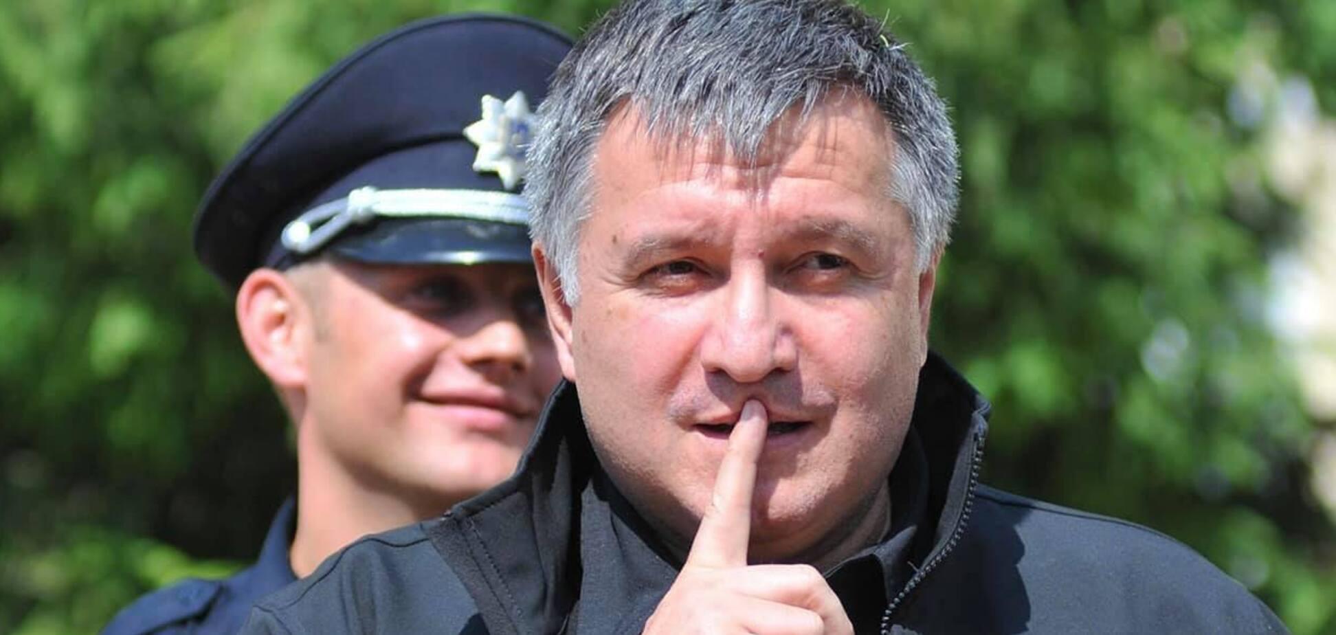 Министр Арсен Аваков