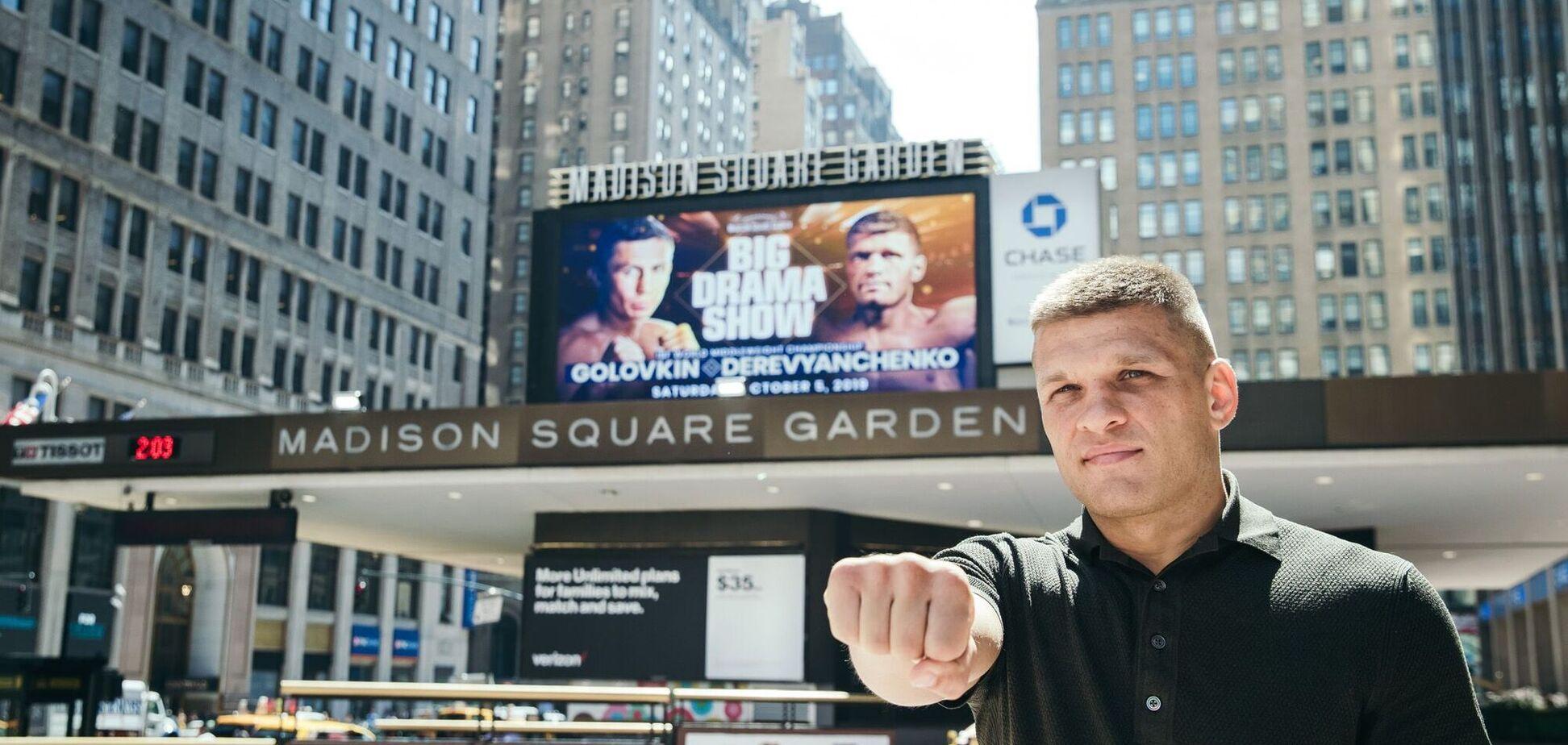 Сергій Дерев'янченко свій останній бій провів у США 27 вересня минулого року