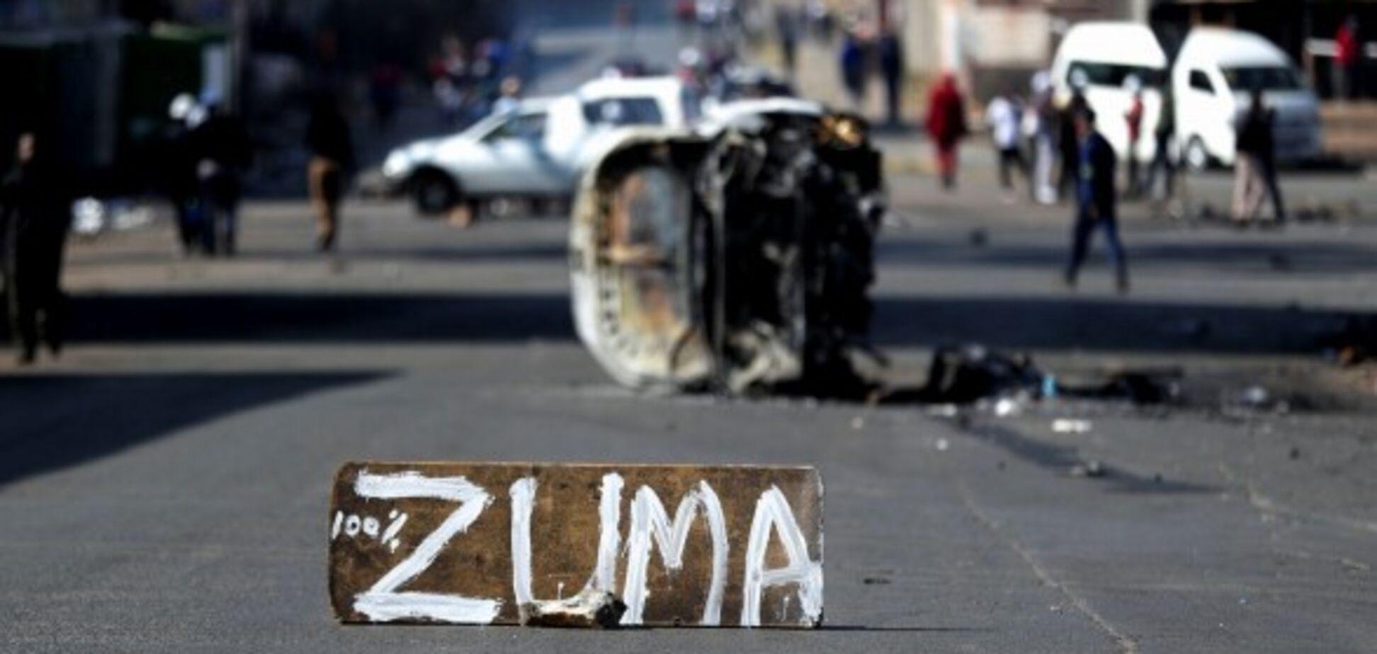 У ПАР спалахнули протести через суд над експрезидентом