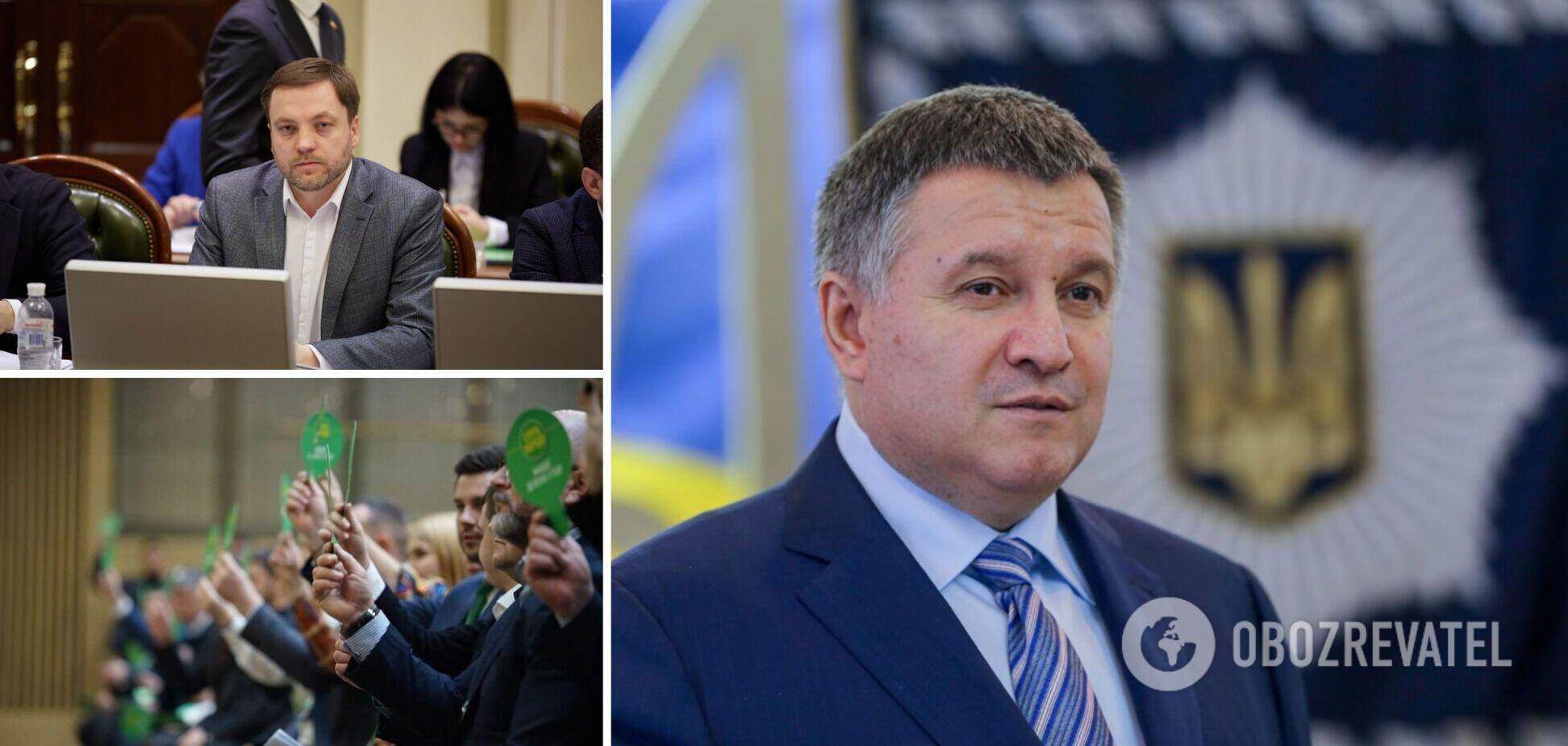 Аваков подав у відставку з поста глави МВС: кого запропонував призначити Зеленський. Фото та відео