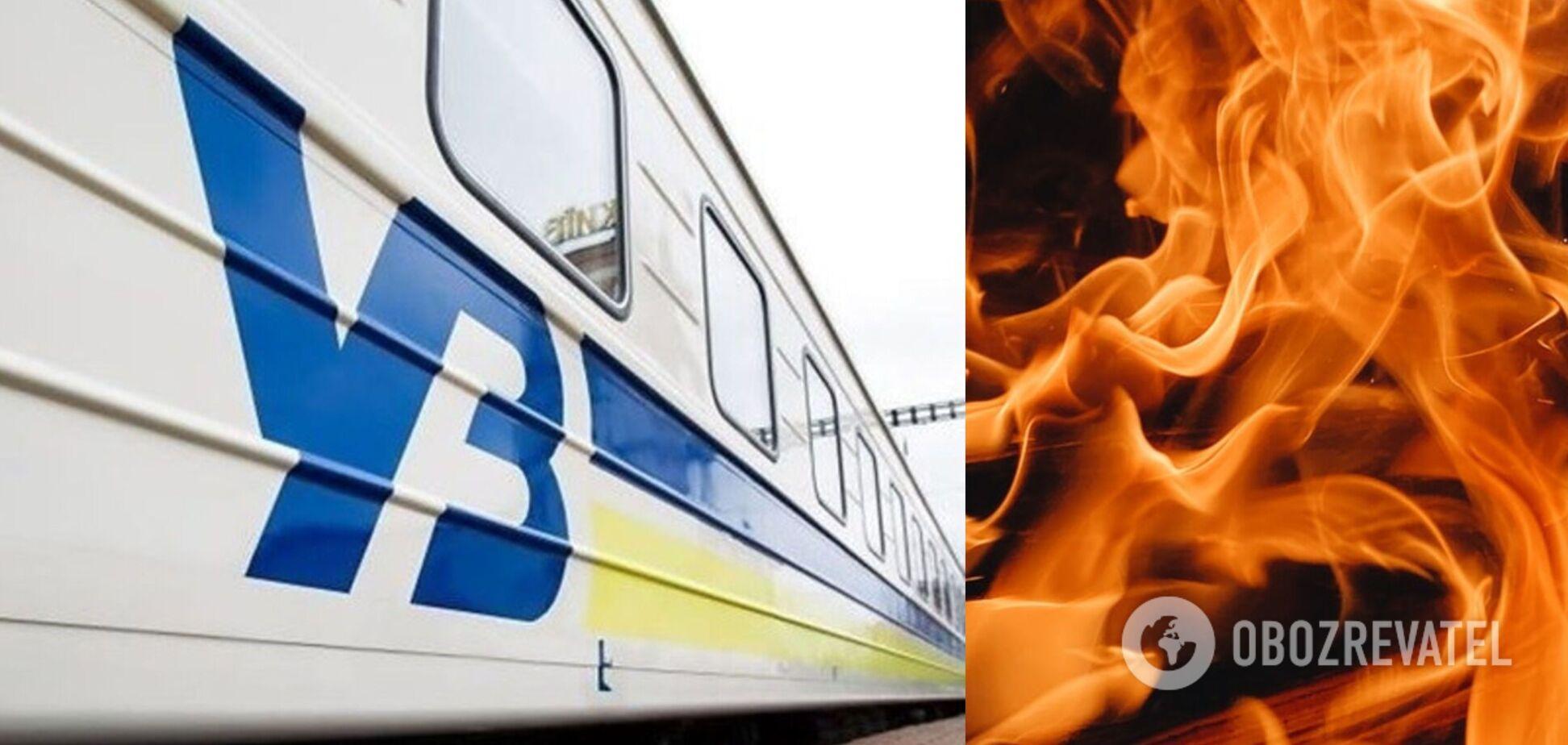 В Одесской области горел поезд 'Одесса-Ковель'. Видео