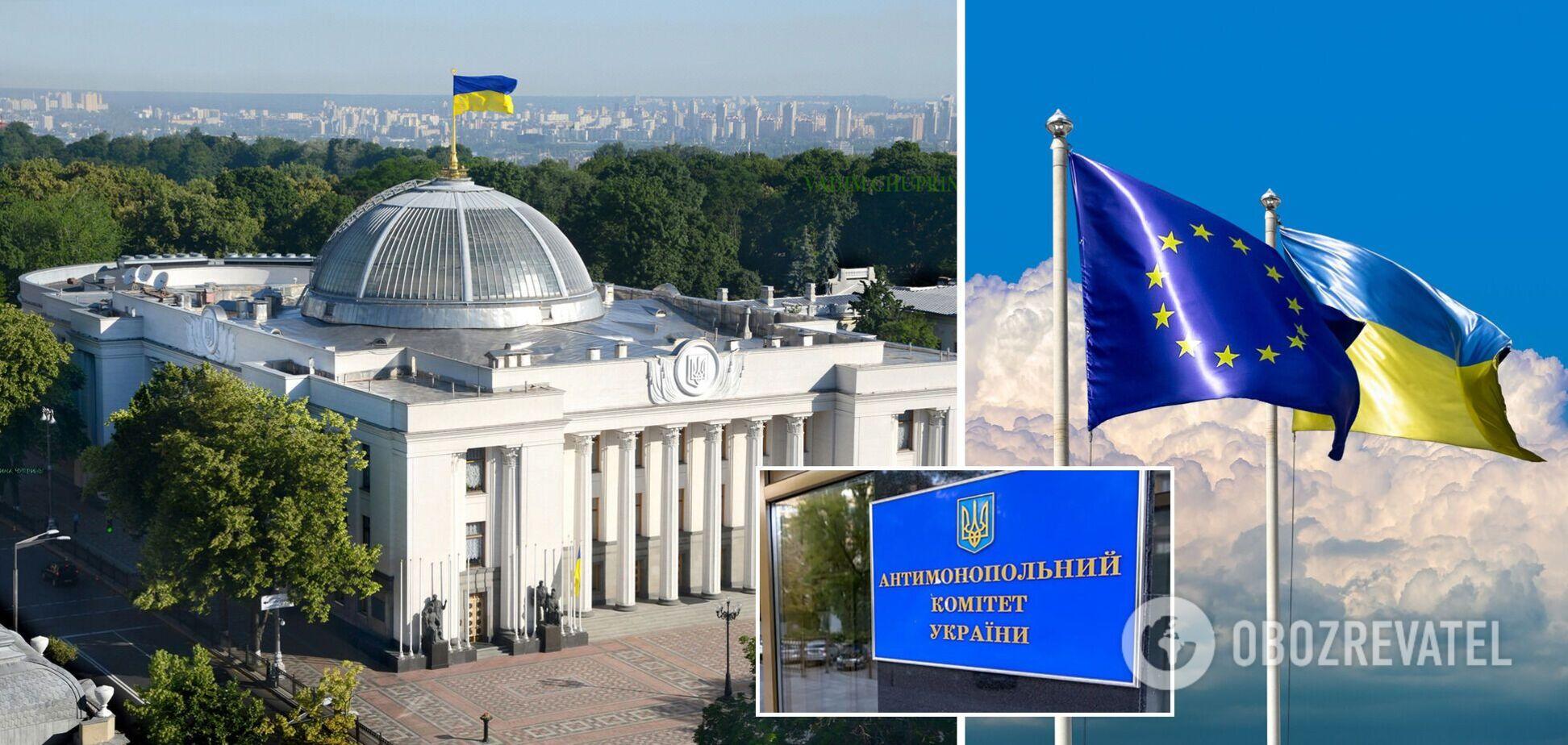 ЄС закликав Раду ухвалити законопроєкт про вдосконалення роботи Антимонопольного комітету