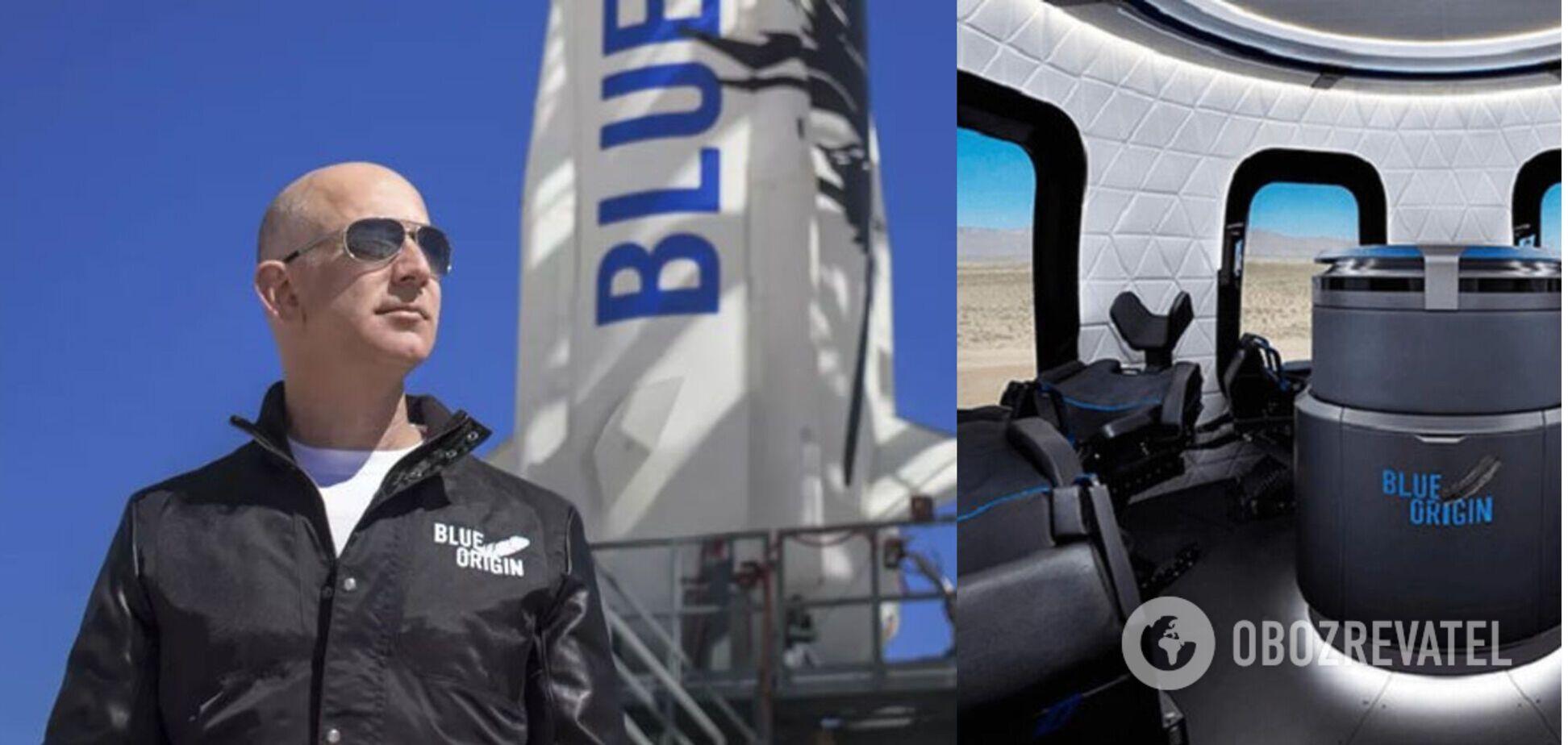 Компанія мільярдера Безоса отримала ліцензію на політ у космос: названо дату першого рейсу