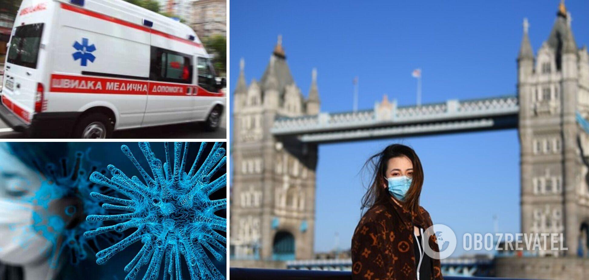 Европу накрывает новая волна коронавируса: что происходит и к чему готовиться Украине