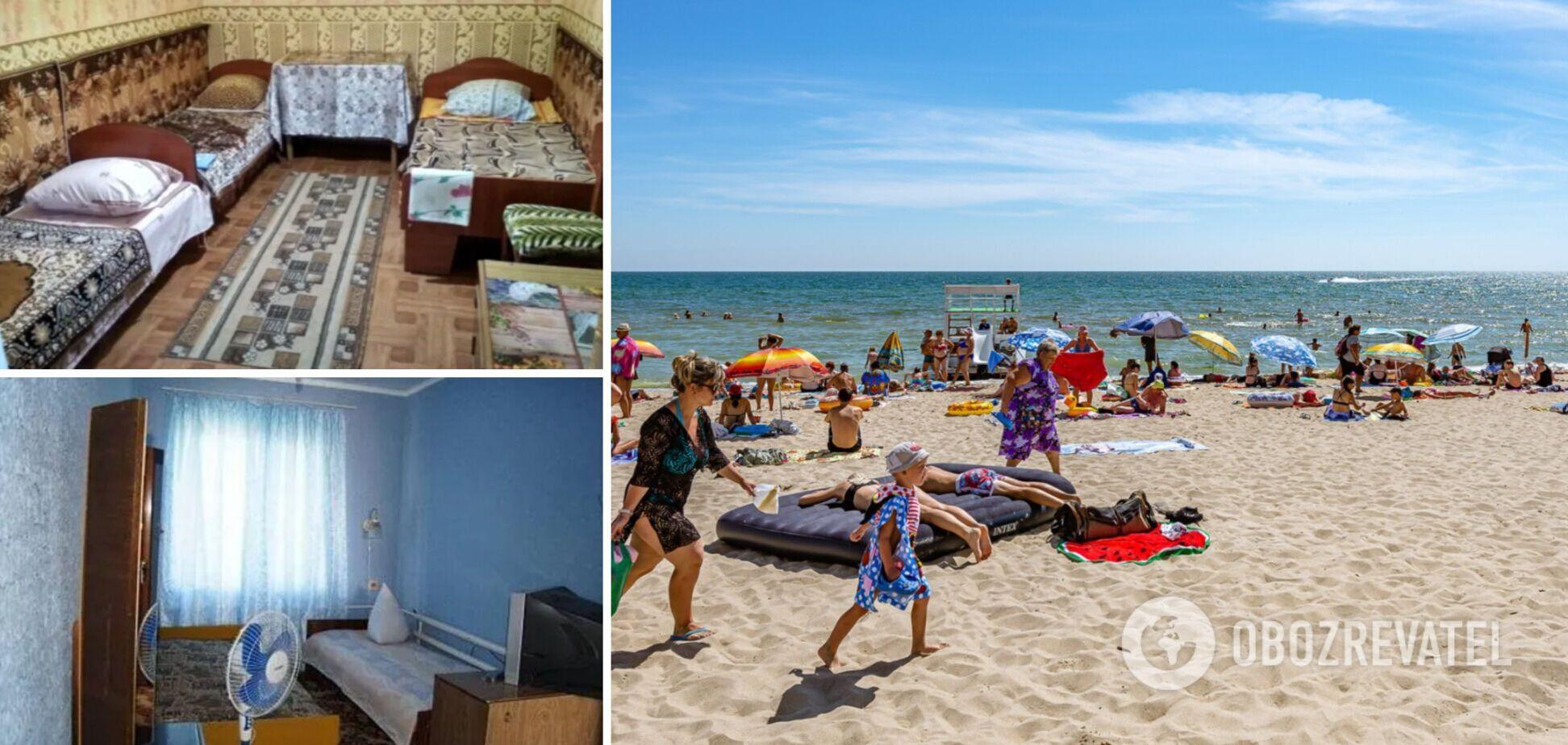 В Украине можно дешево отдохнуть на море