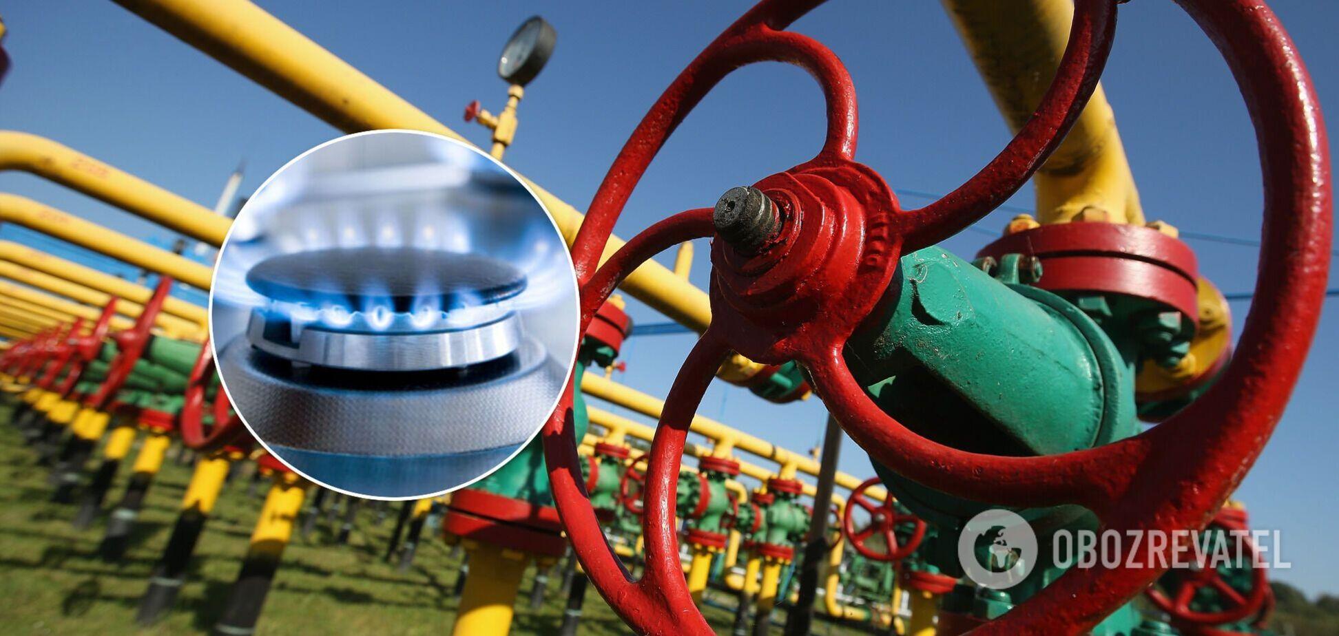 Сколько будет стоить газ в отопительный сезон: эксперт озвучил прогноз
