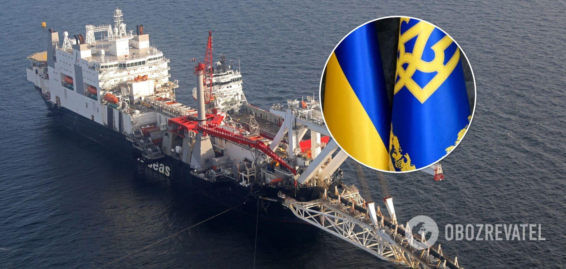 Компенсация Украины за 'Северный поток-2': эксперт назвал единственный приемлемый вариант