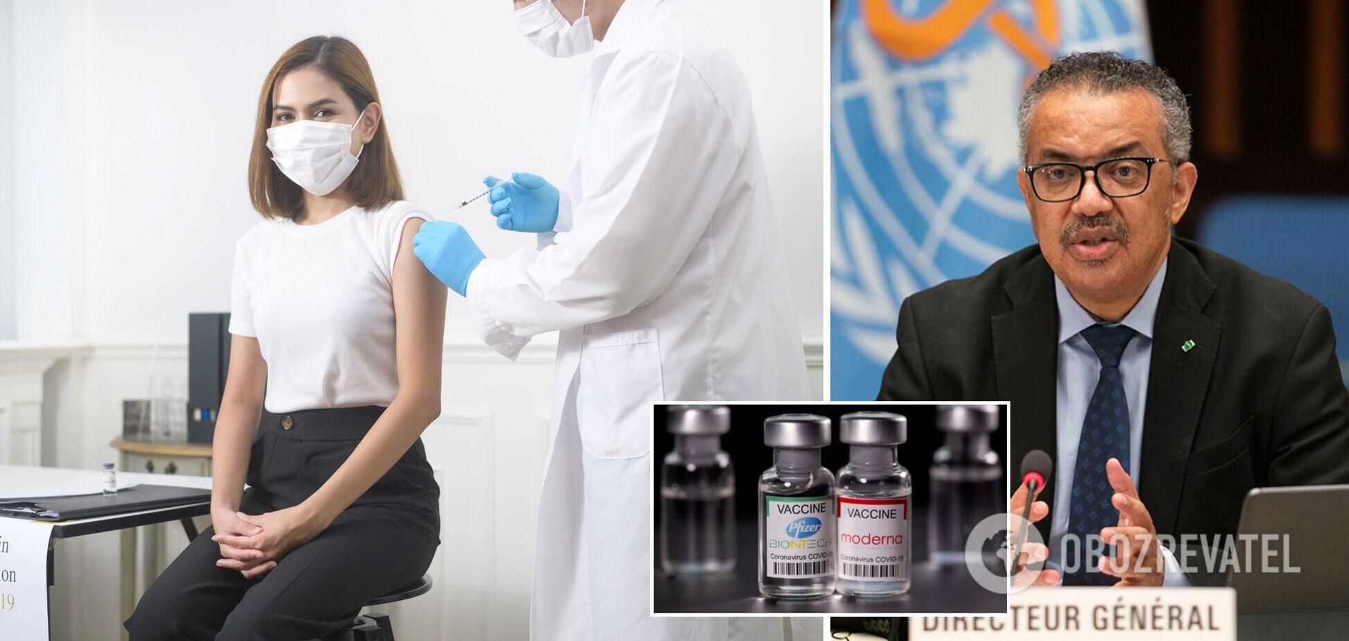 В ВОЗ отвергли предложение о вакцинации против COVID-19 третьей дозой