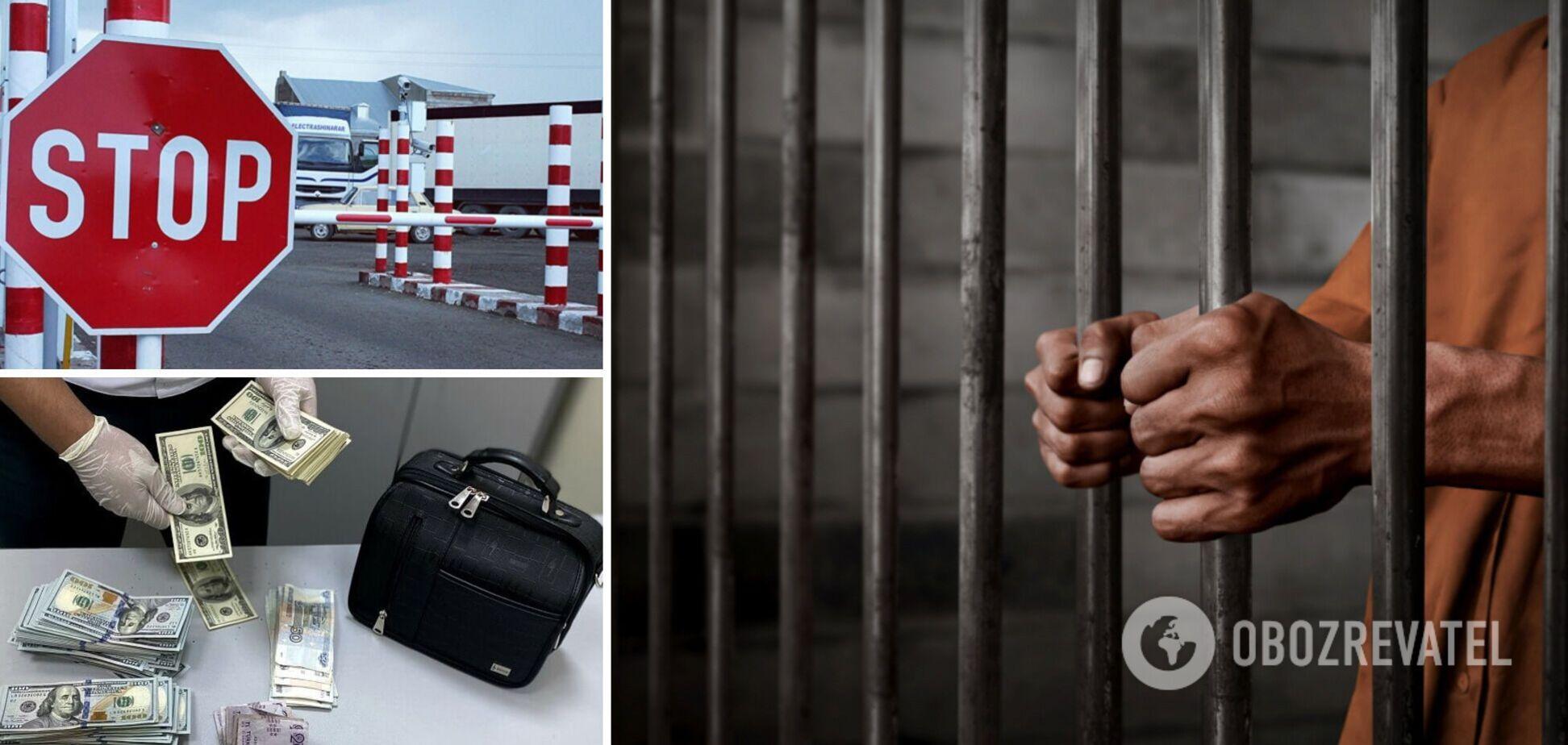 В Україні підтримали штрафи й тюремне покарання за контрабанду товарів: що вирішили нардепи