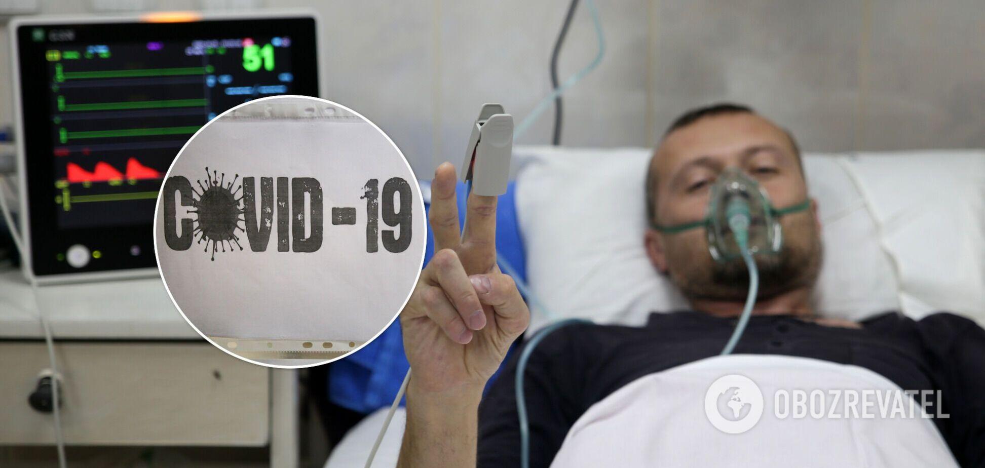 Лечение коронавируса в Украине