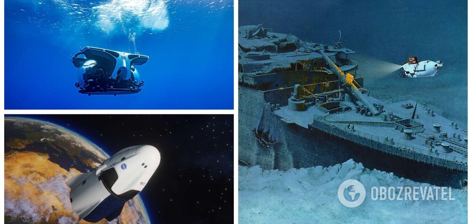 Політ у космос і занурення до Титаніка: топ-5 незвичайних подорожей для мільйонерів. Ціни і фото