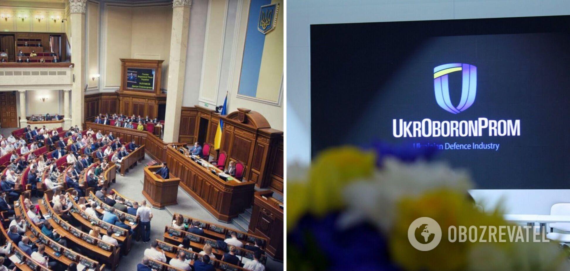 реформа Укроборонпрому