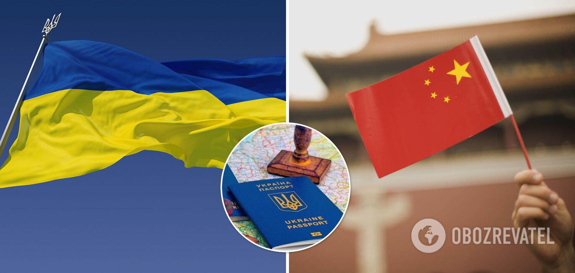 Отношения Украины и Китая