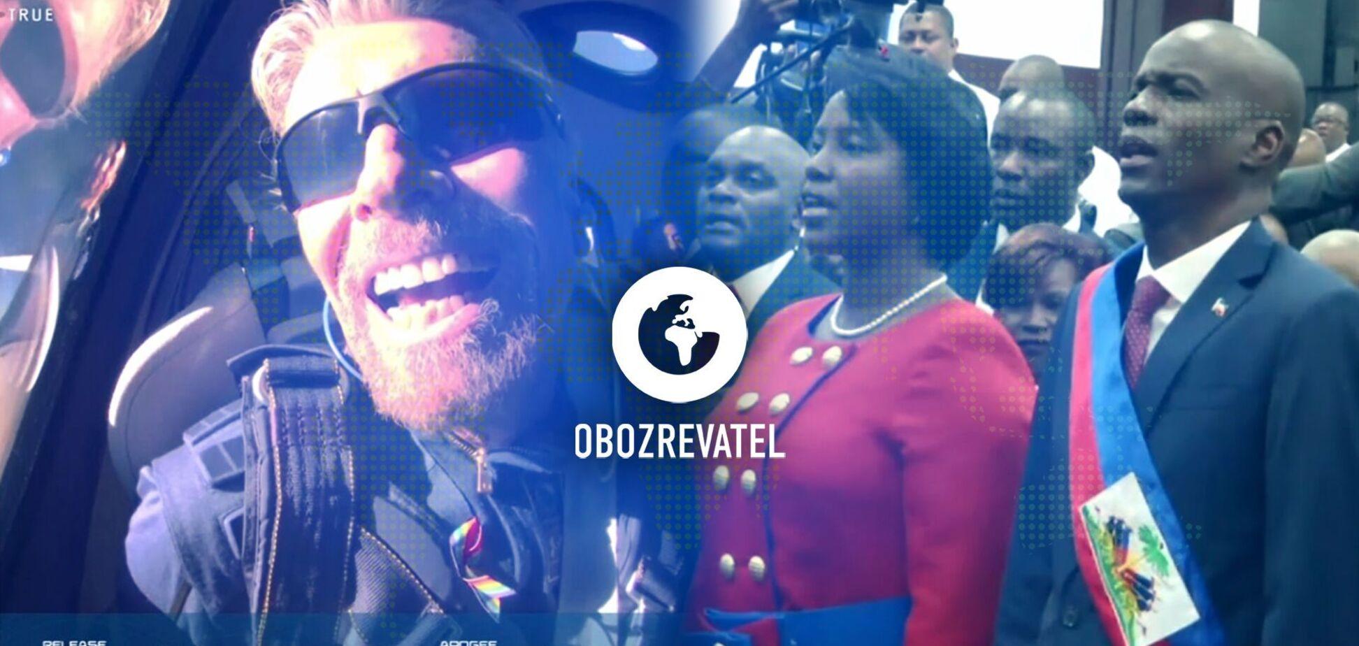 Первое заявление жены убитого президента Гаити и осуществление мечты британского миллиардера – дайджест международных событий