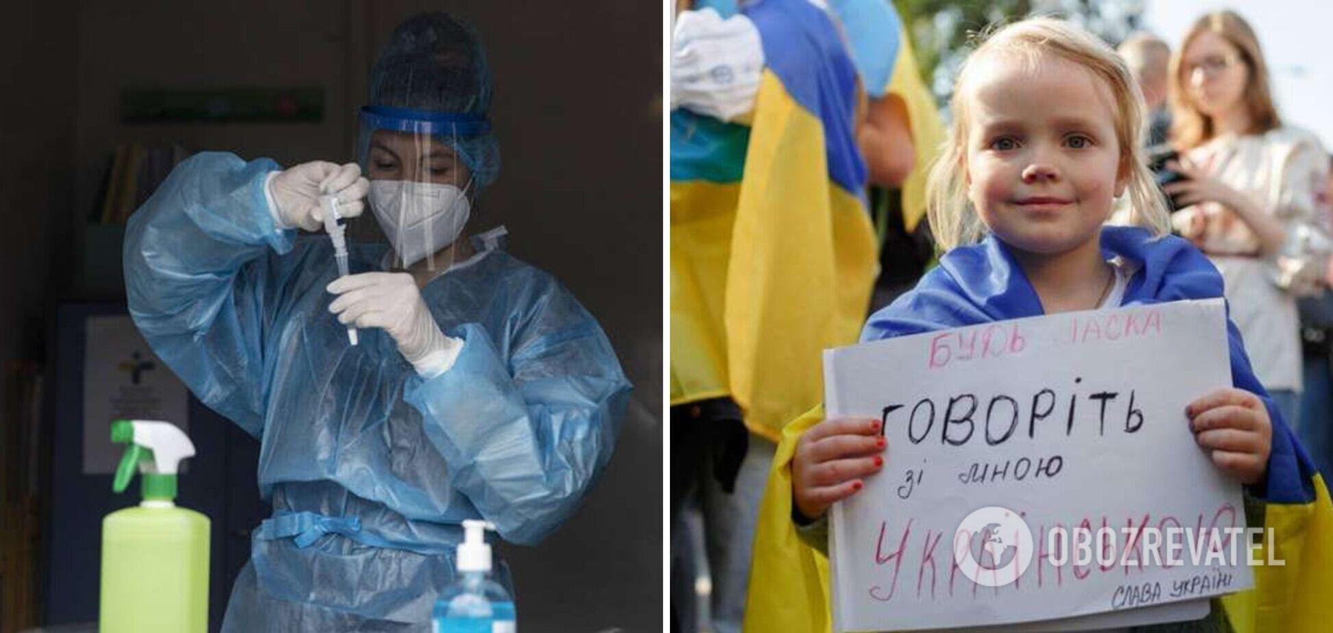 Новини України: мовний закон визнано конституційним, а на Закарпаття завезли штам Дельта