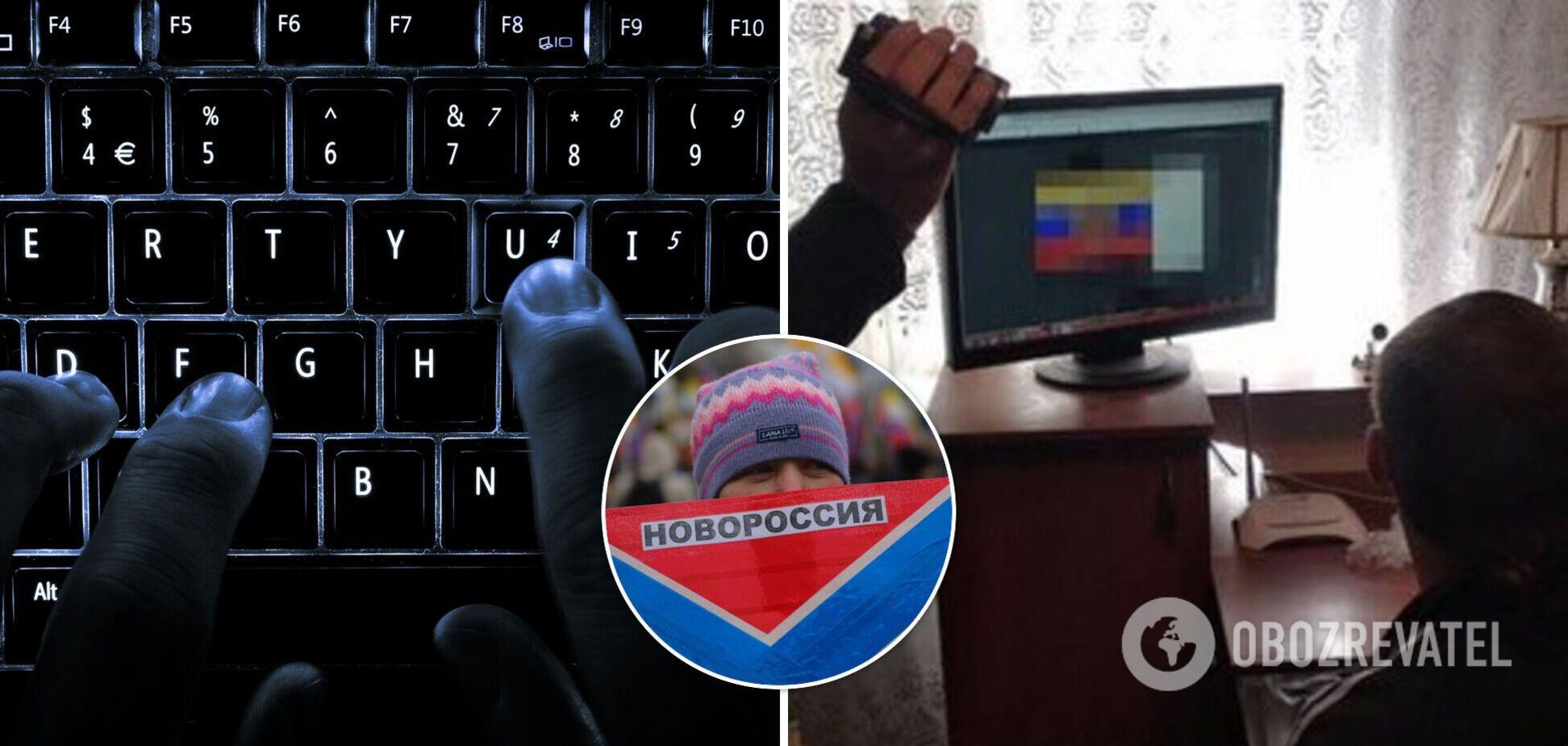 Провокатора из соцсетей и адепта Новороссии приговорили к двум годам