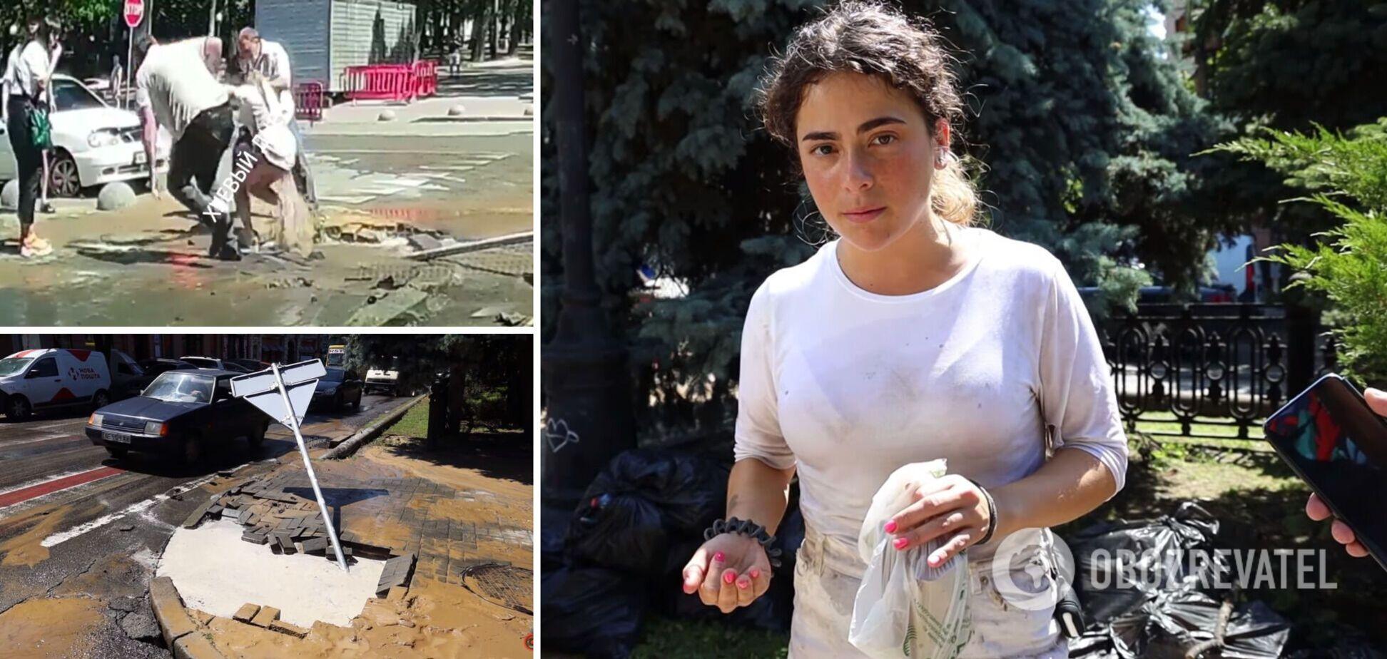 Девушка провалилась в яму на улице Днепра