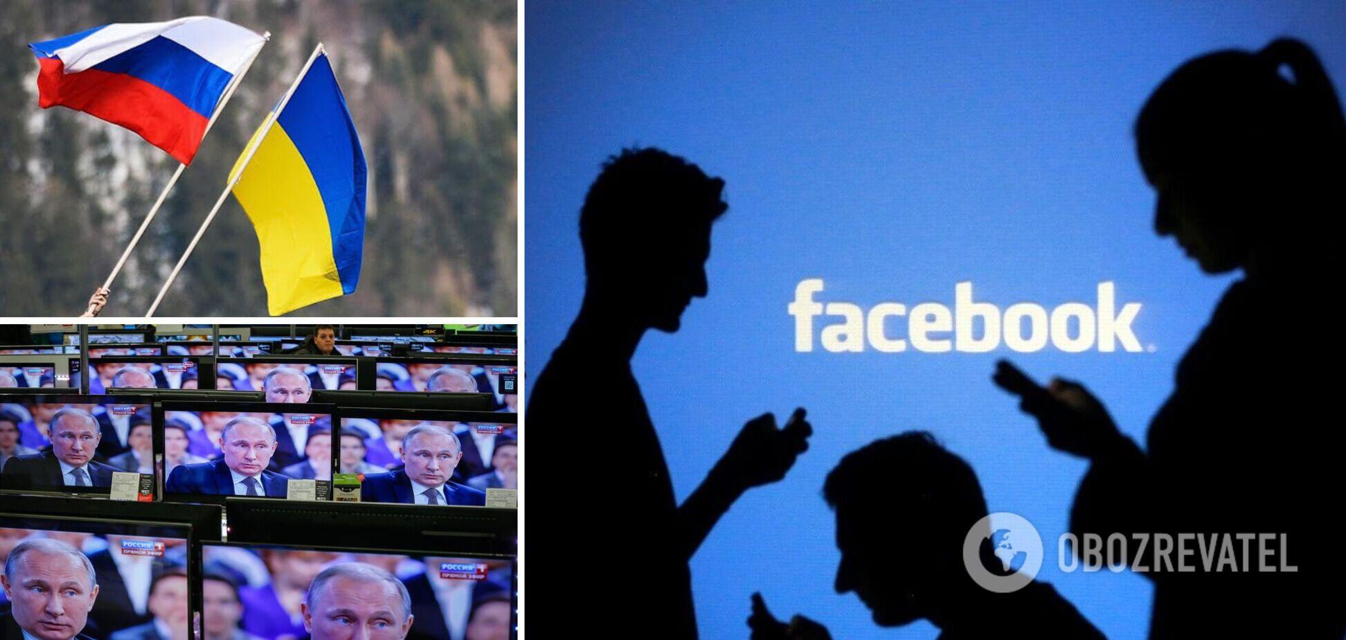 Скандал с Facebook и постом украинского посла
