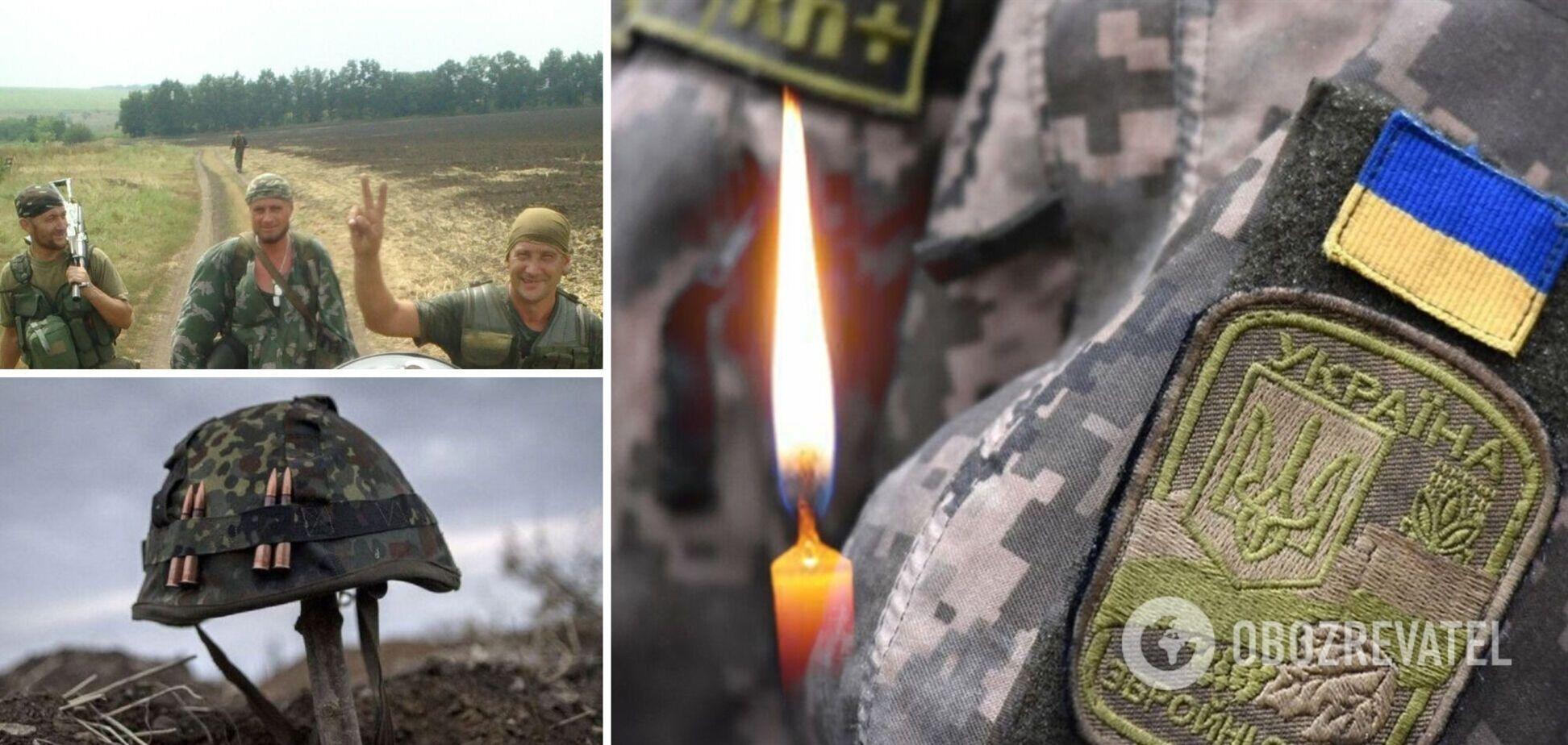 Андрей Беляев погиб на Донбассе